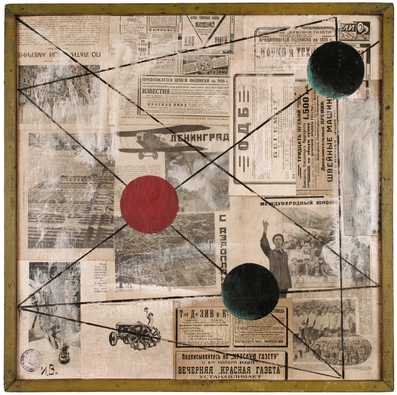 """Unattributed. Signed in Russian """"I.V."""" with ink stamp, lower left front. Oil and collage on plywood. 64.5 x 65 cm."""