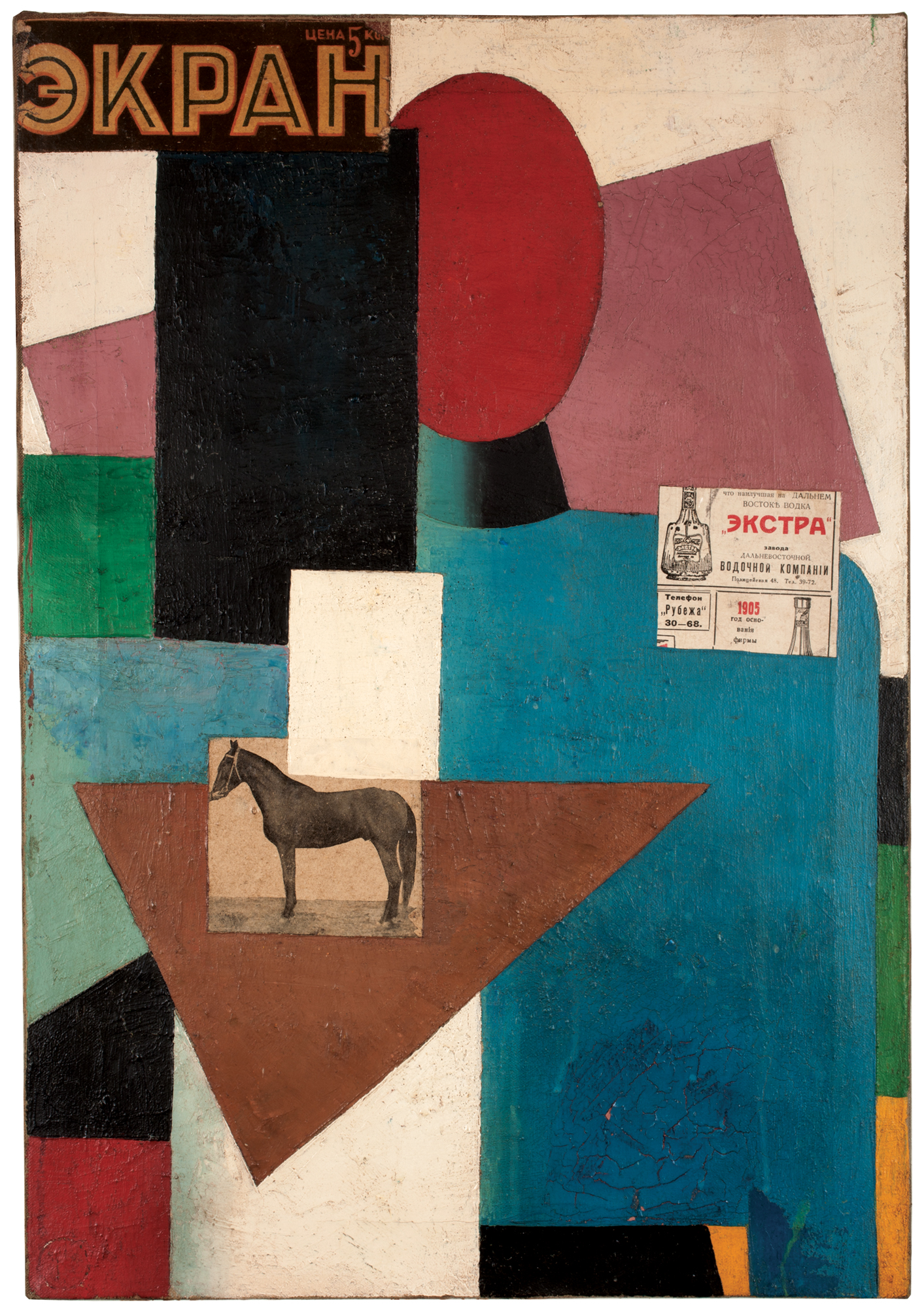 Unattributed. Unsigned.School of Kasimir Malevich 1 .Mixed media on canvas. 67 x 45 cm.