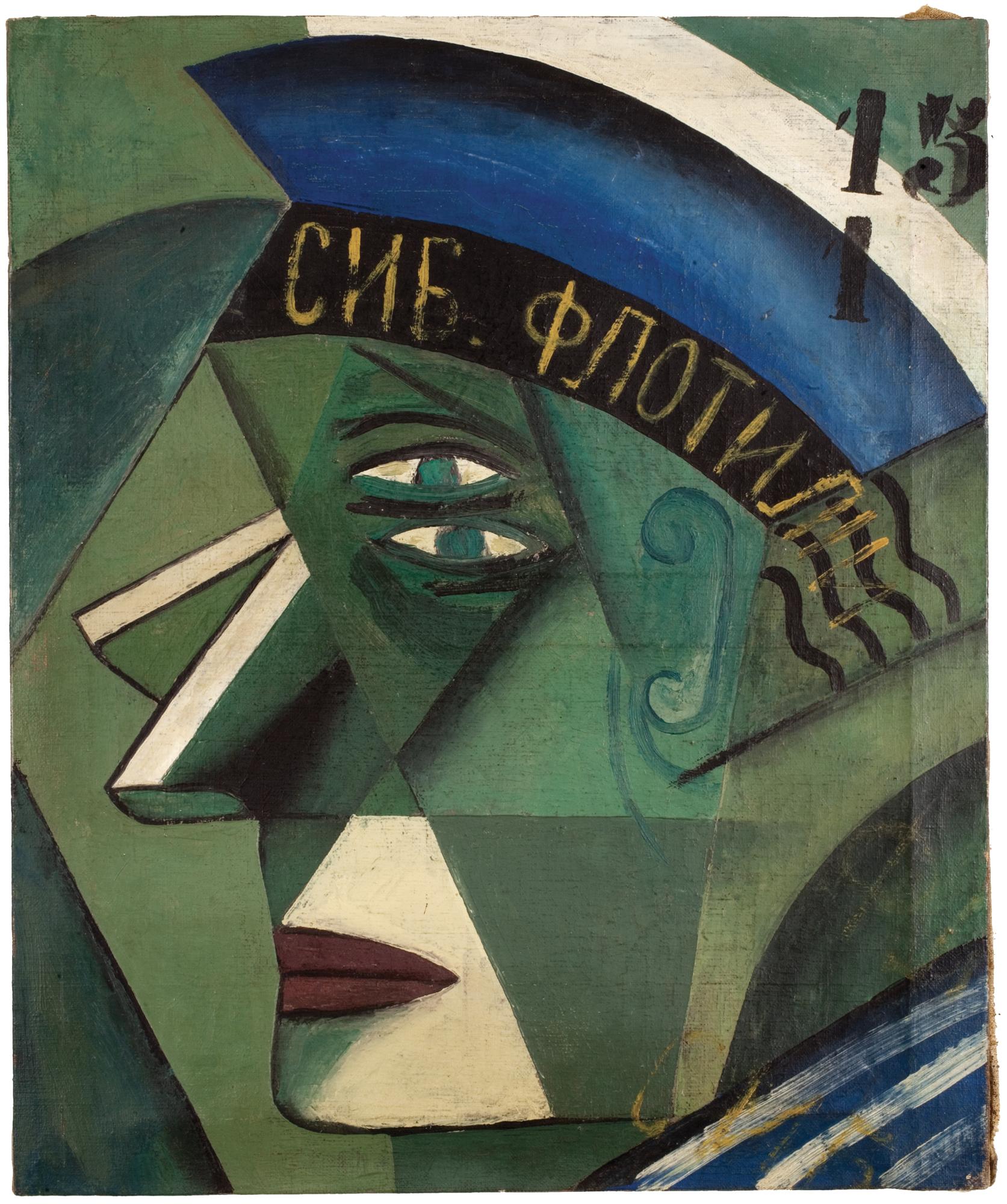 "Unattributed. Unsigned.Inscription on sailor's cap translates as ""SIB. FLOTILLA.""Oil on canvas. 46 x 38 cm."