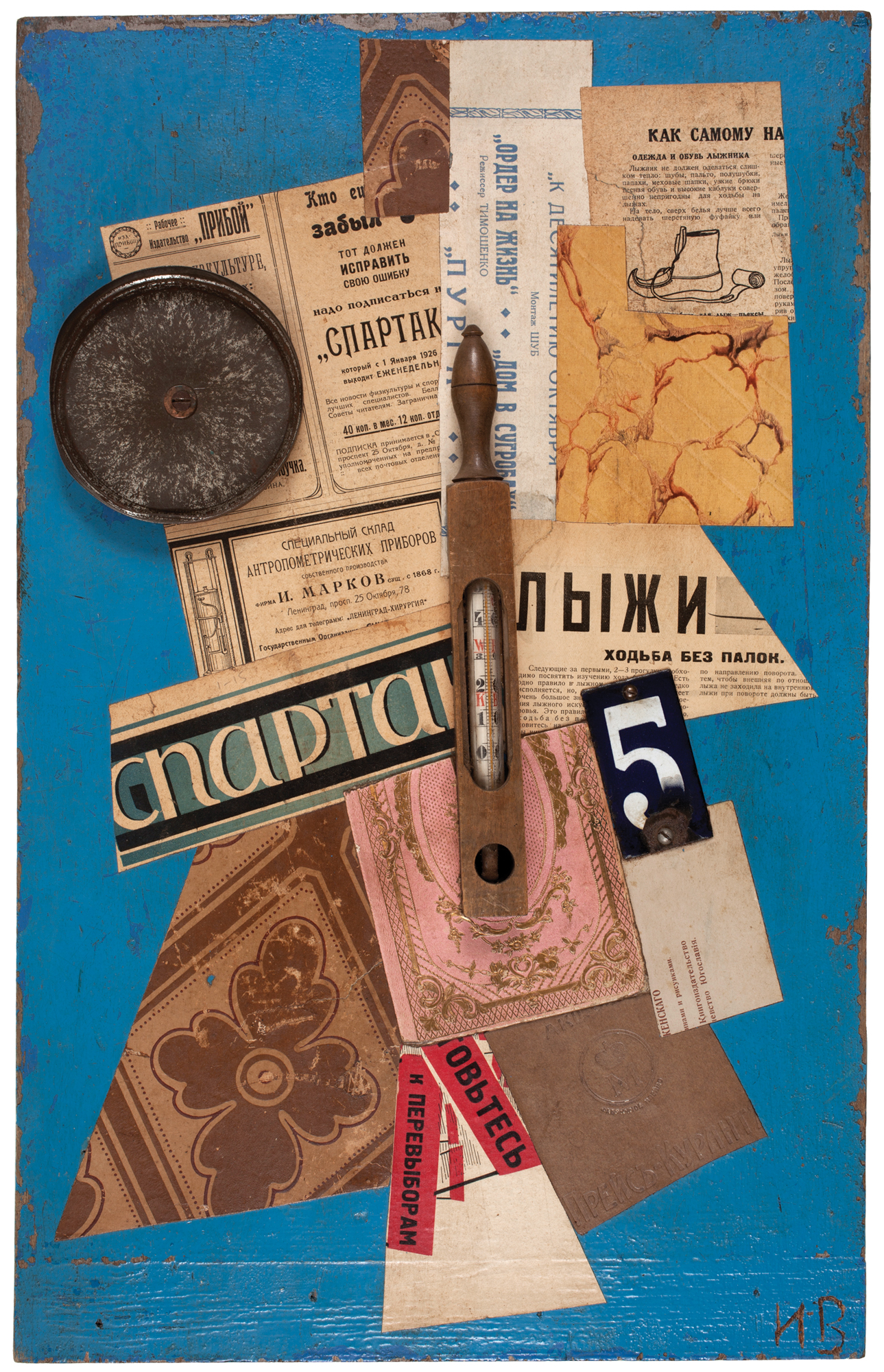 Unattributed. Signed, I.V. in Russian, lower right front.Mixed media on plywood. 50 x 35 cm.