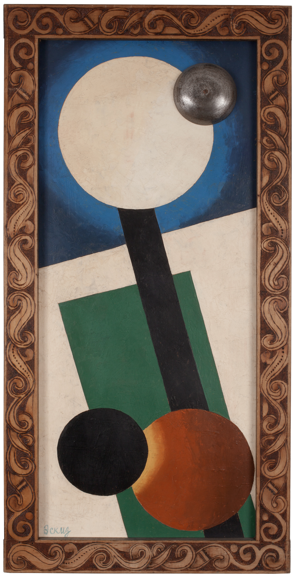 """Unattributed. Unsigned. In the style of Alexander Rodchenko. Text in Russian, lower left front, translates to """"Study"""".Oil and metal bell on plywood. 53 x 25 cm."""