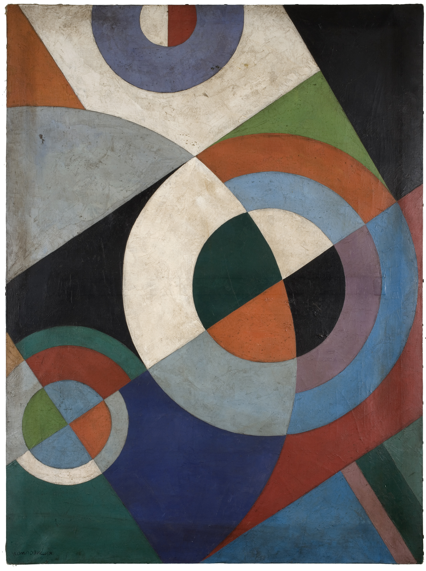 """Unattributed. Unsigned.In the style of Alexander Rodchenko. Text in Russian on lower left front, translates to """"Composition"""". Oil on canvas. 100 x 75 cm."""