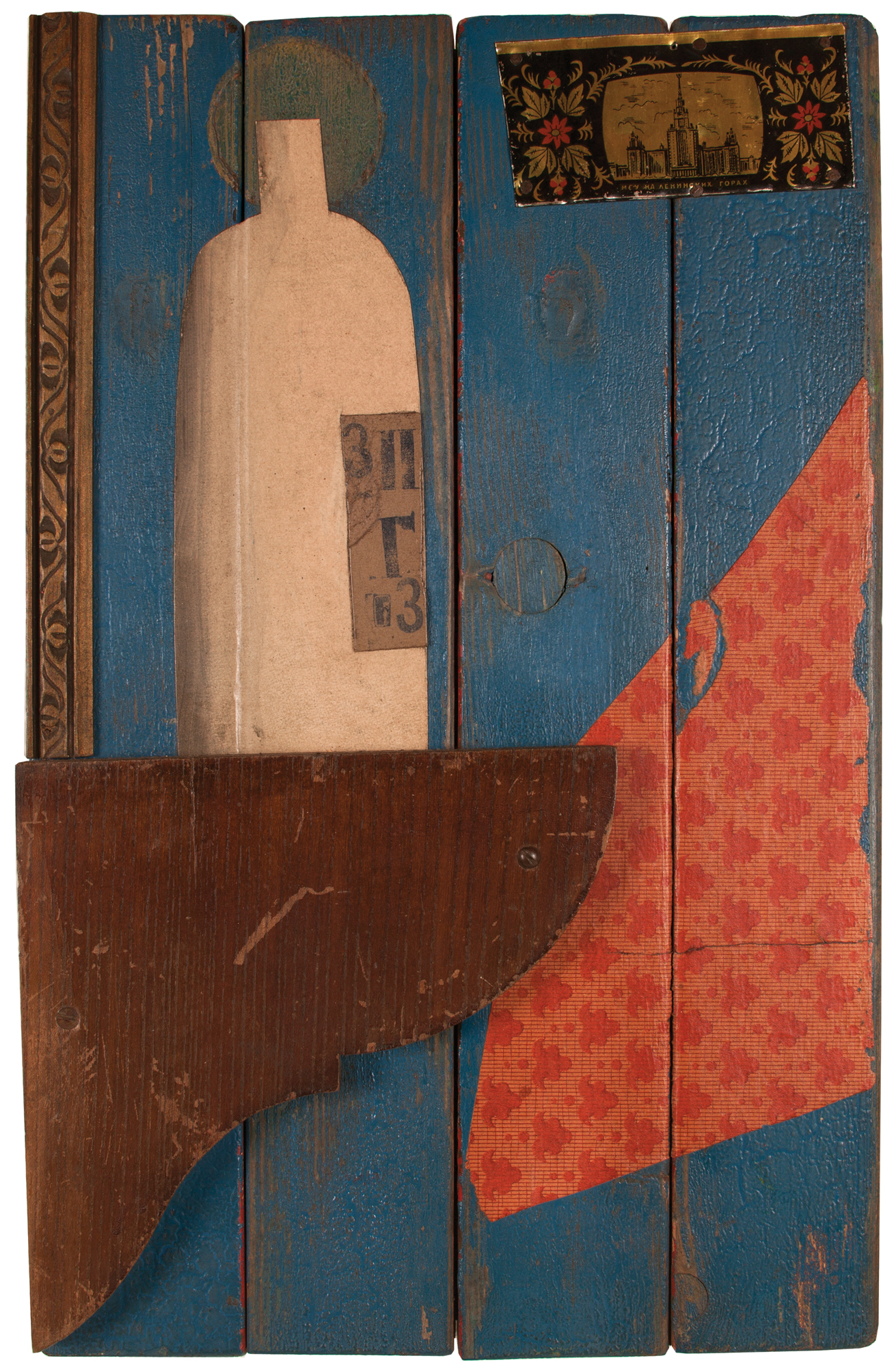 "Unattributed. Signed ""B"" in Russian, translates to ""V"". In the style of Vladimir Tatlin.Inscription on front, in Russian, translates to ""TEA ROOM"".  Collage element in upper right (facing) corner appears to be added later.  Mixed media wooden construction. 52 x 34 cm."