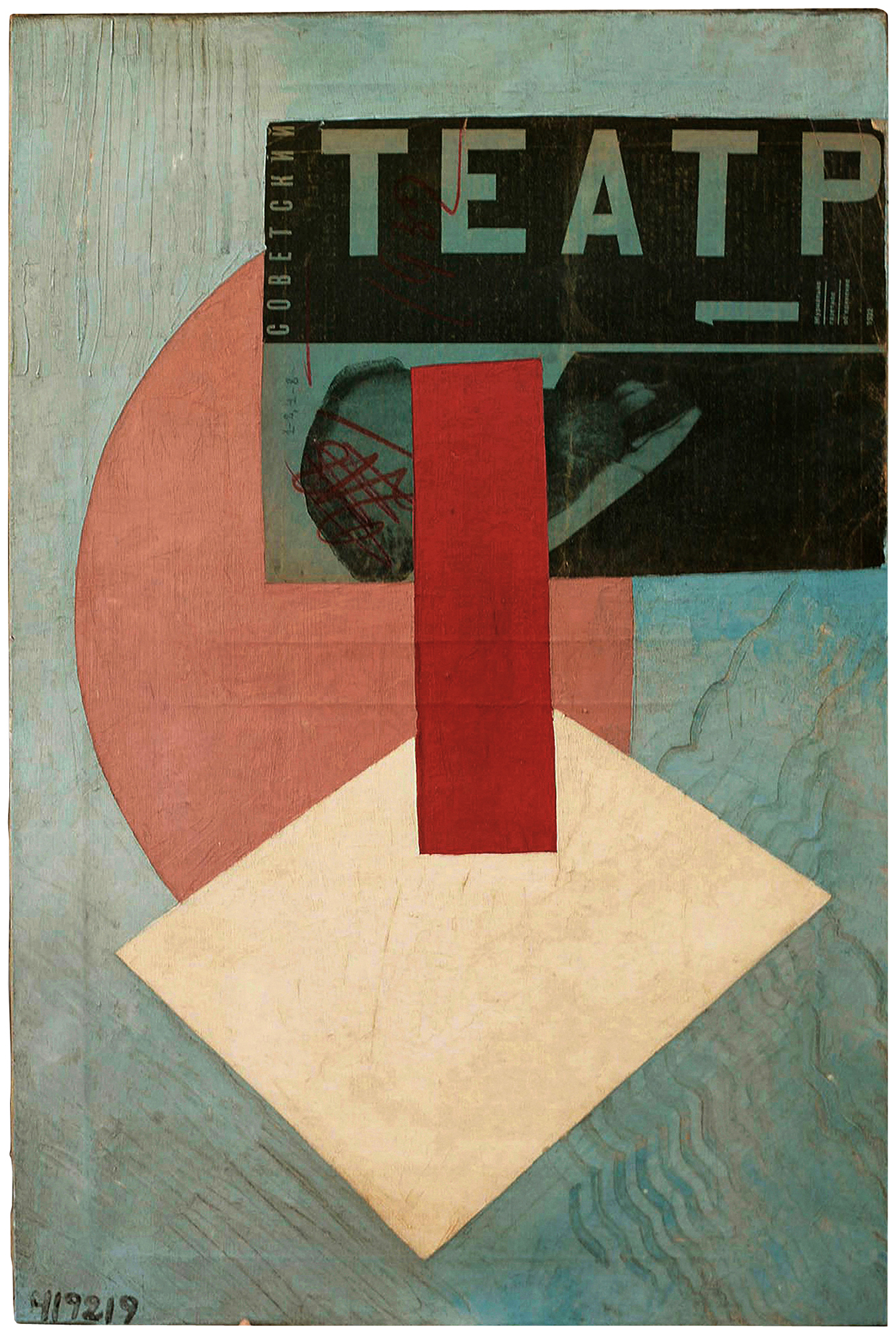 """Unattributed. Unsigned. In the style of Nathan Altman.""""419219"""" on lower left front, with page from Soviet Theater no 1 magazine, 1932.  Mixed media on canvas.60 x 40 cm."""