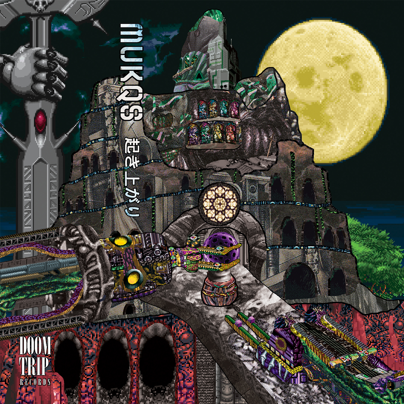 """Mukqs - """"起き上がり""""  (Doom Trip Records)  Mukqs, aka Maxwell Allison - one half of the depraved geniuses behind mind-altering Chicago tape label Hausu Mountain, has released his latest chaotic masterpiece, 起き上がり , on Doom Trip Records.  Prepare for a variety show filled with hard synth loops, plundered video game soundtracks and ambient soundscapes filled with strange, geometric ear puzzels from parallel dimensions.  What is the plot of this twisted story? As the amazing cover art alludes, this tape is an anime dreamscape, where a bright, young hero drives an impossibly futuristic car from an oversanitized high school to an apocalyptic boss battle in the heart of the city, and is aided in ridding the world of some villianous power with the help of some unlikely allies.  Amid the pulsating beats, charge through tunnels of icy smooth synths worthy of the most spiky haircuts and pointed chins. Prepare your sarcastic, quick-witted, and yet unlikely champion for a battle royale where the fate of the world hangs in the balance. Beware, there may be all manner of zombies. It may even be crucial to summon the most frightening monsters to help overcome the enemy, but overcome it you must.  All the while, retain a sense of timeless style. Even after the world is saved, math class awaits.  https://doomtrip.bandcamp.com/album/-"""