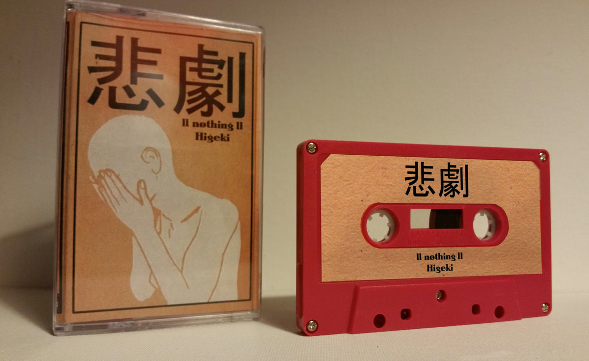 The cassette edition