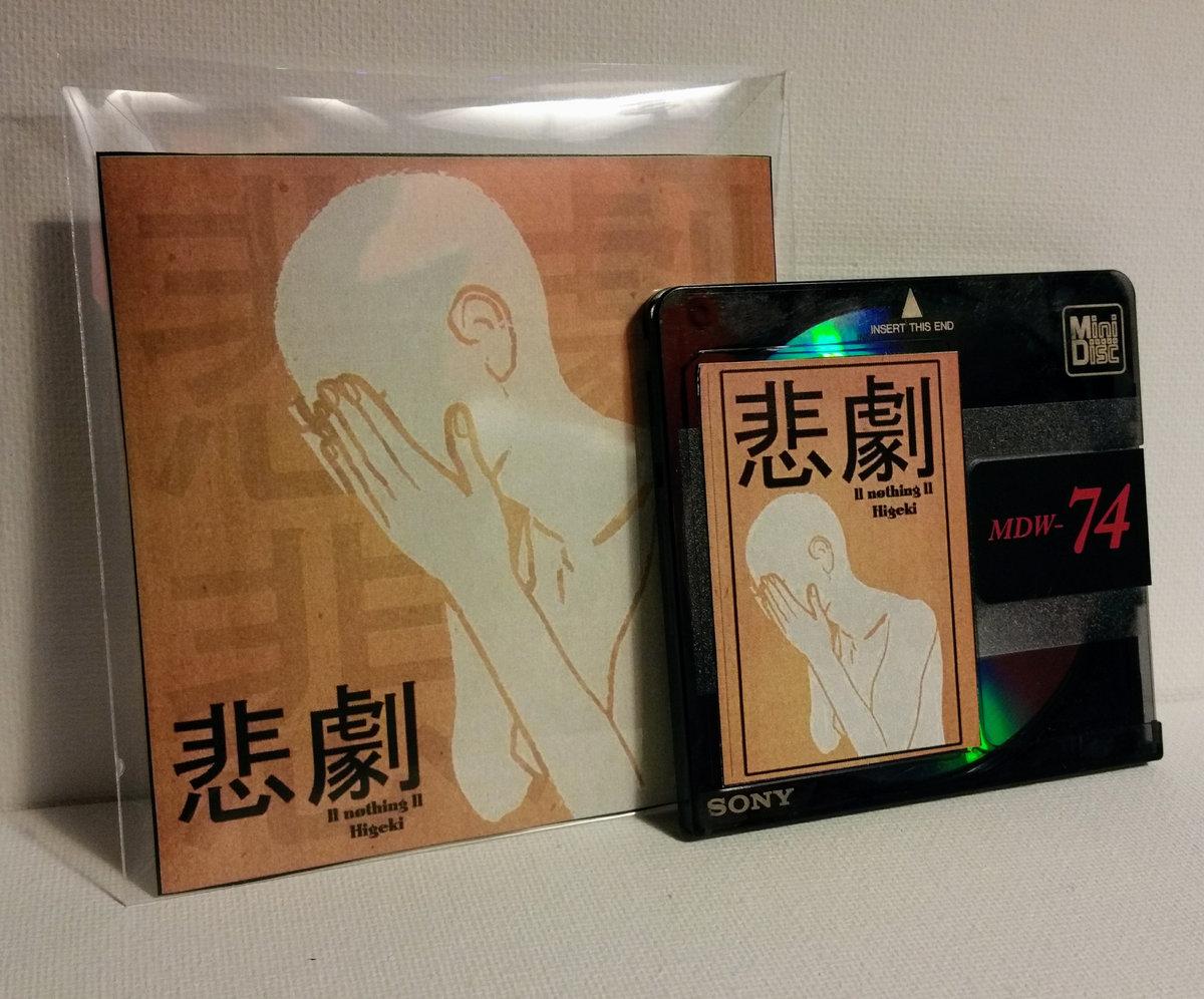 The minidisc edition