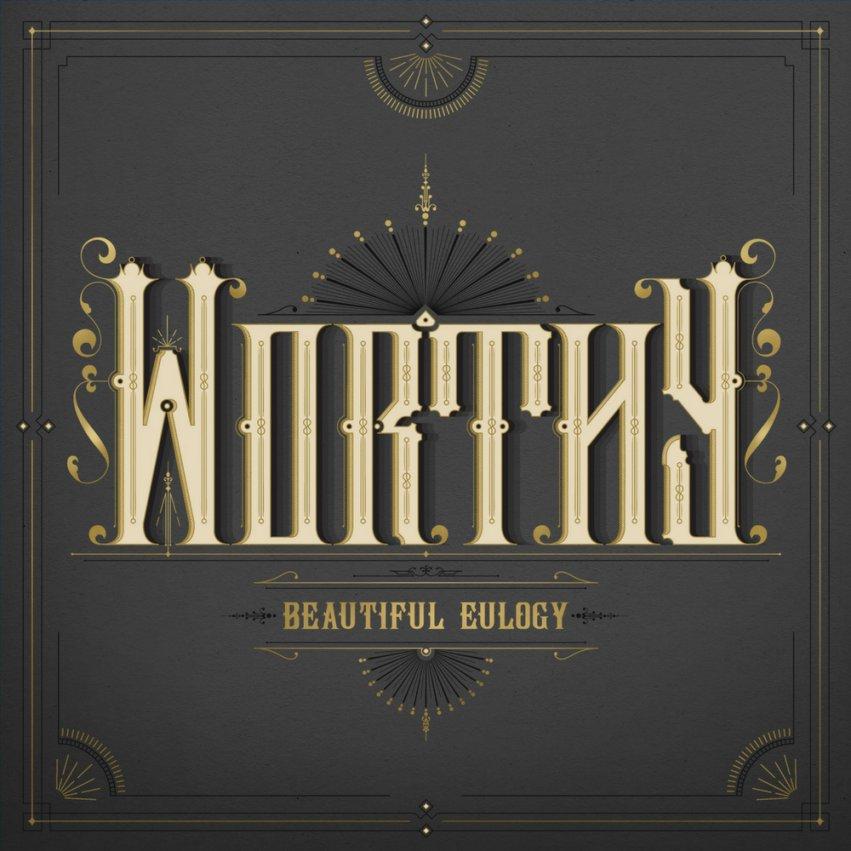 Worthy-Square-Album-Art-1000x1000-e1504847516111.jpeg