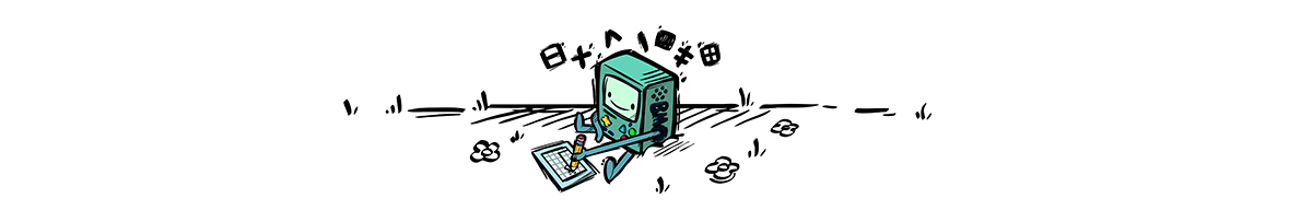 Adventure Time™ Game Wizard — Pixel Press