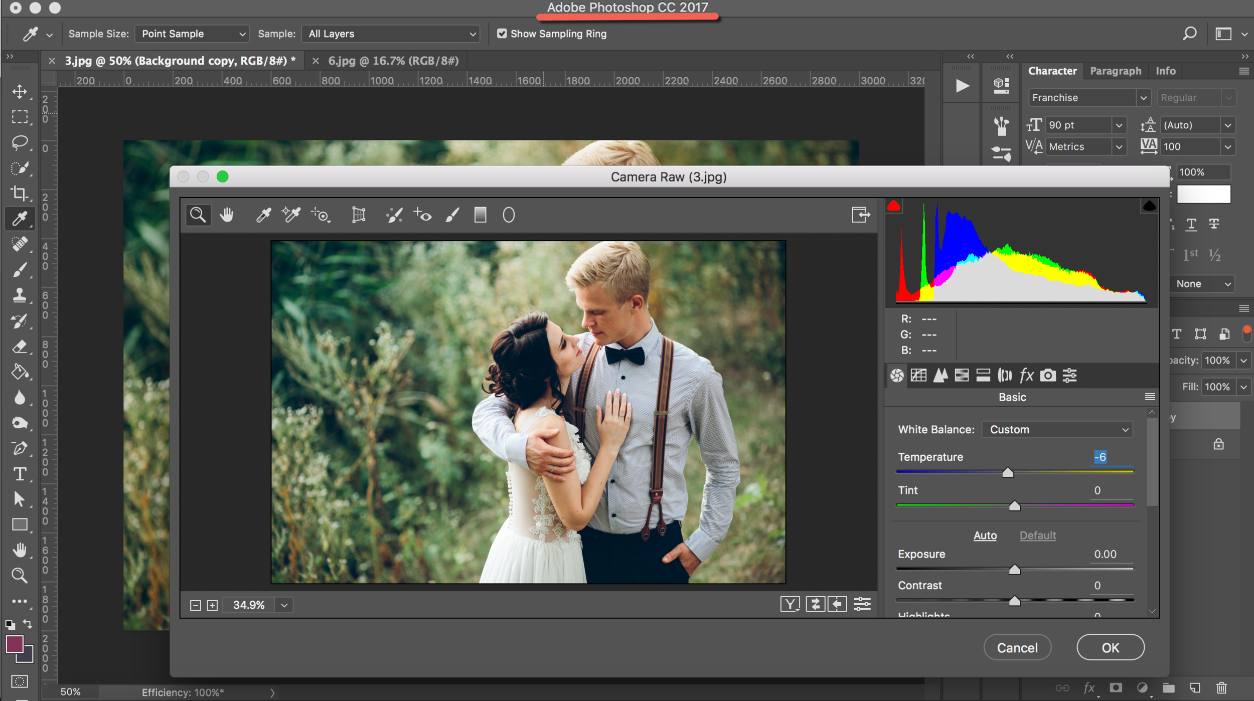 use photoshop for edit your wedding photos