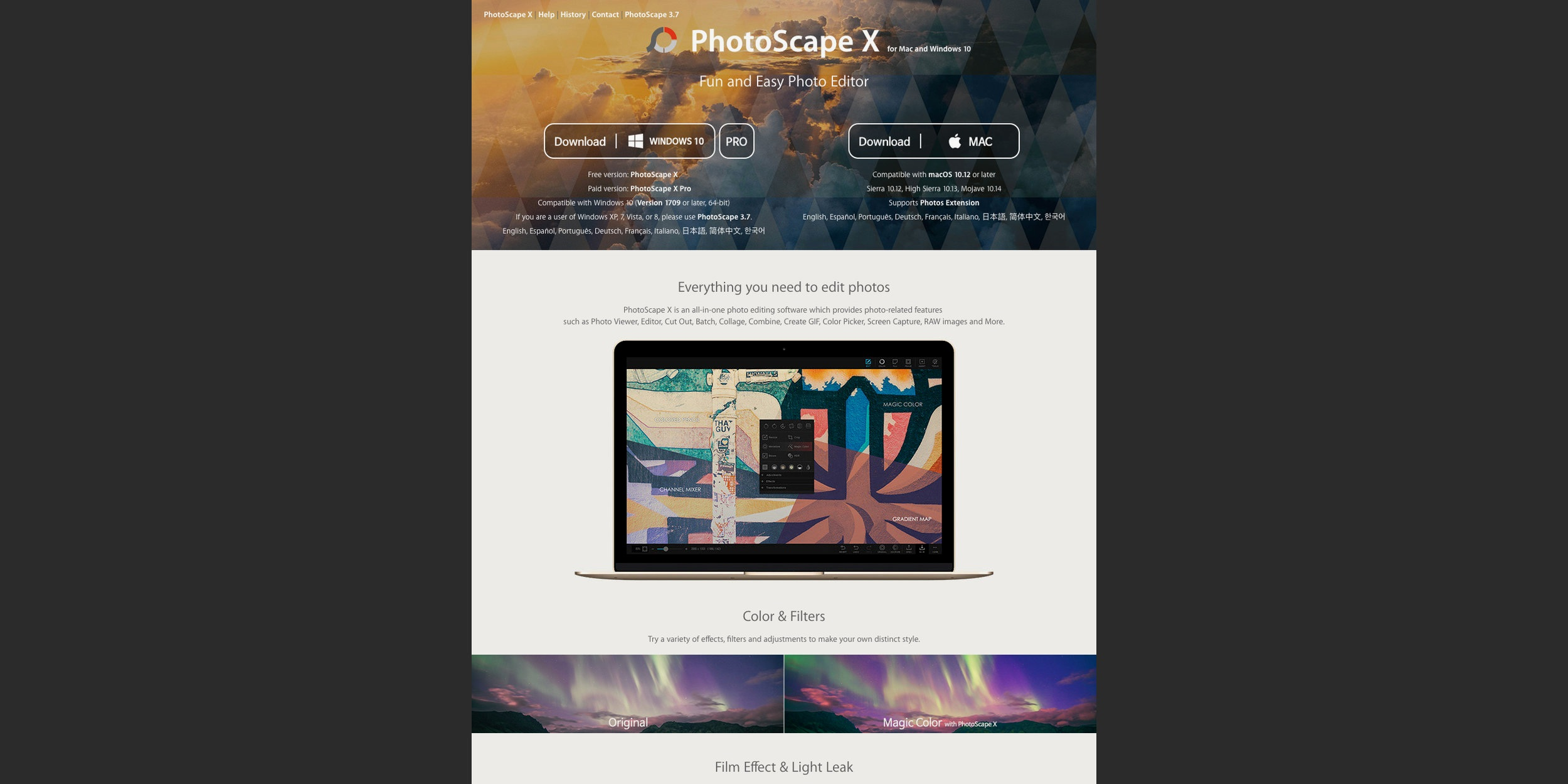 photoscaphe software for photo editing