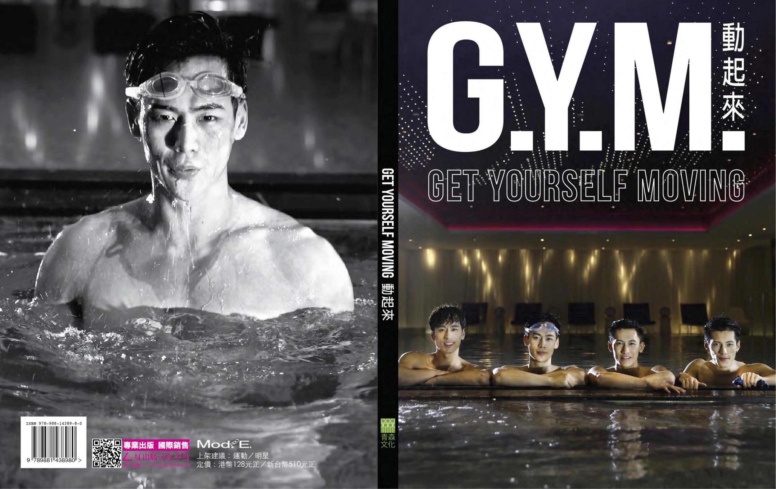 Gym Book Press Release.jpg