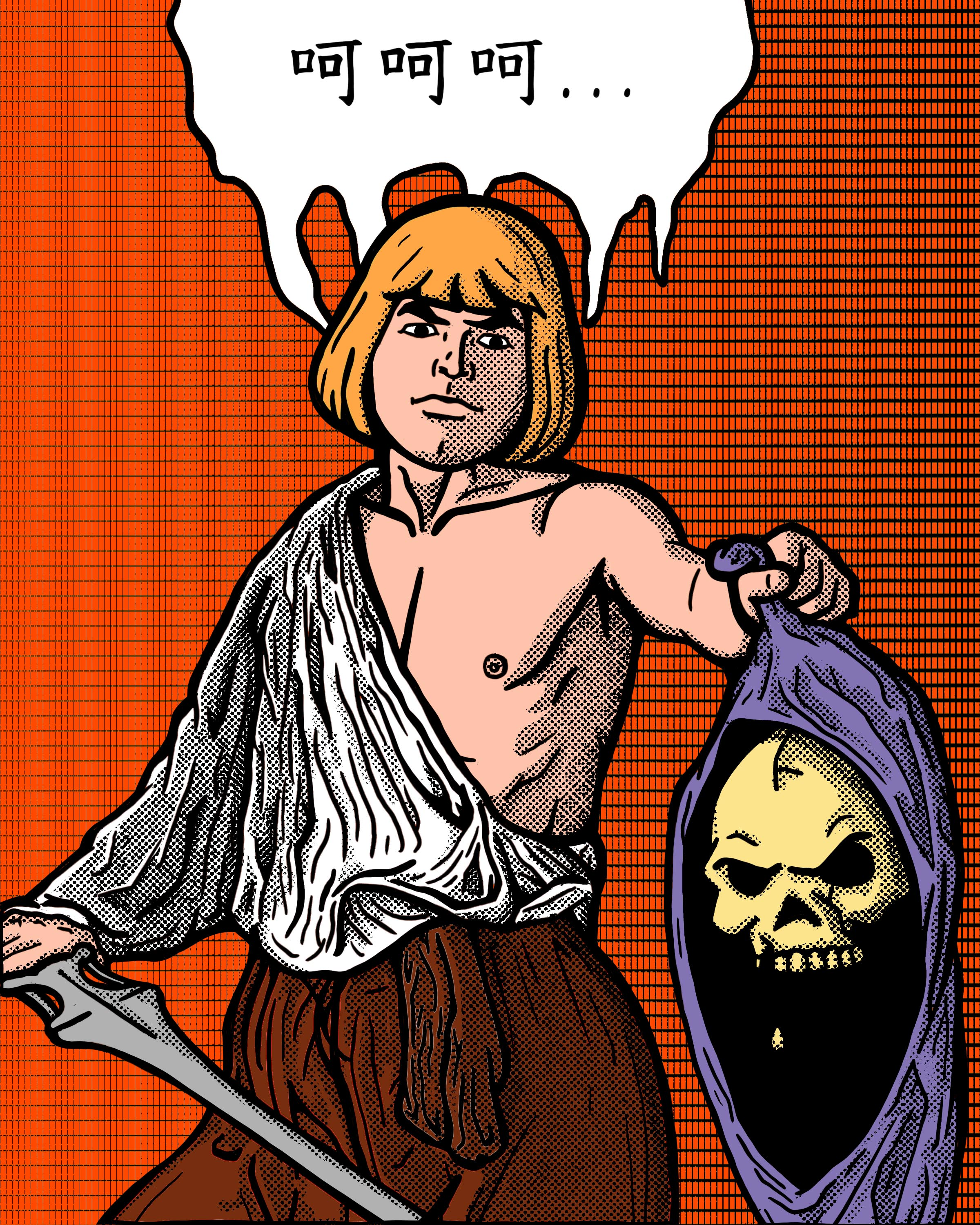 He-Man with The Skull of Skeletor