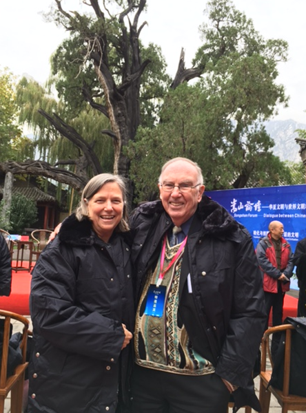 DI Director of Education, Rebecca Mays, and Founder/President, Leonard Swidler, at the 2016 Songshan Forum in China.