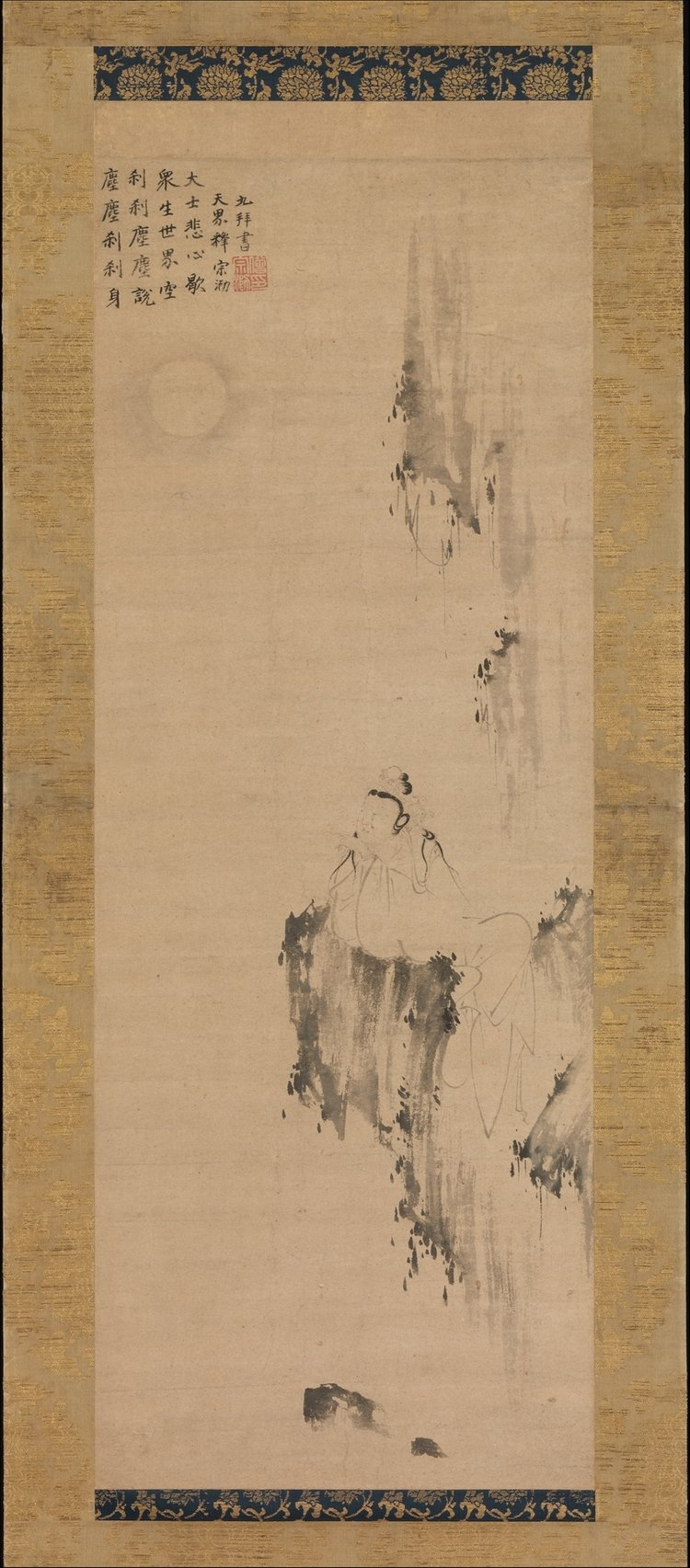 White-Robed Guanyin. Late 14th century. Ming dynasty. China. Image courtesy of The Met .