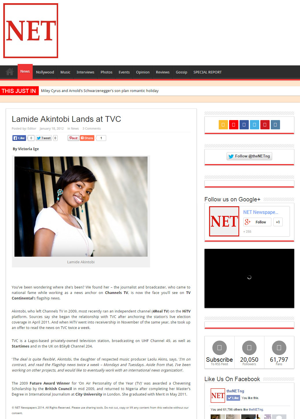 Lamide Akintobi Lands at TVC   Nigerian Entertainment Today - Nigeria's Number 1 Entertainment Daily.png