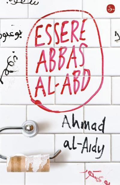 Essere Abbas Al-Abd copia.jpg