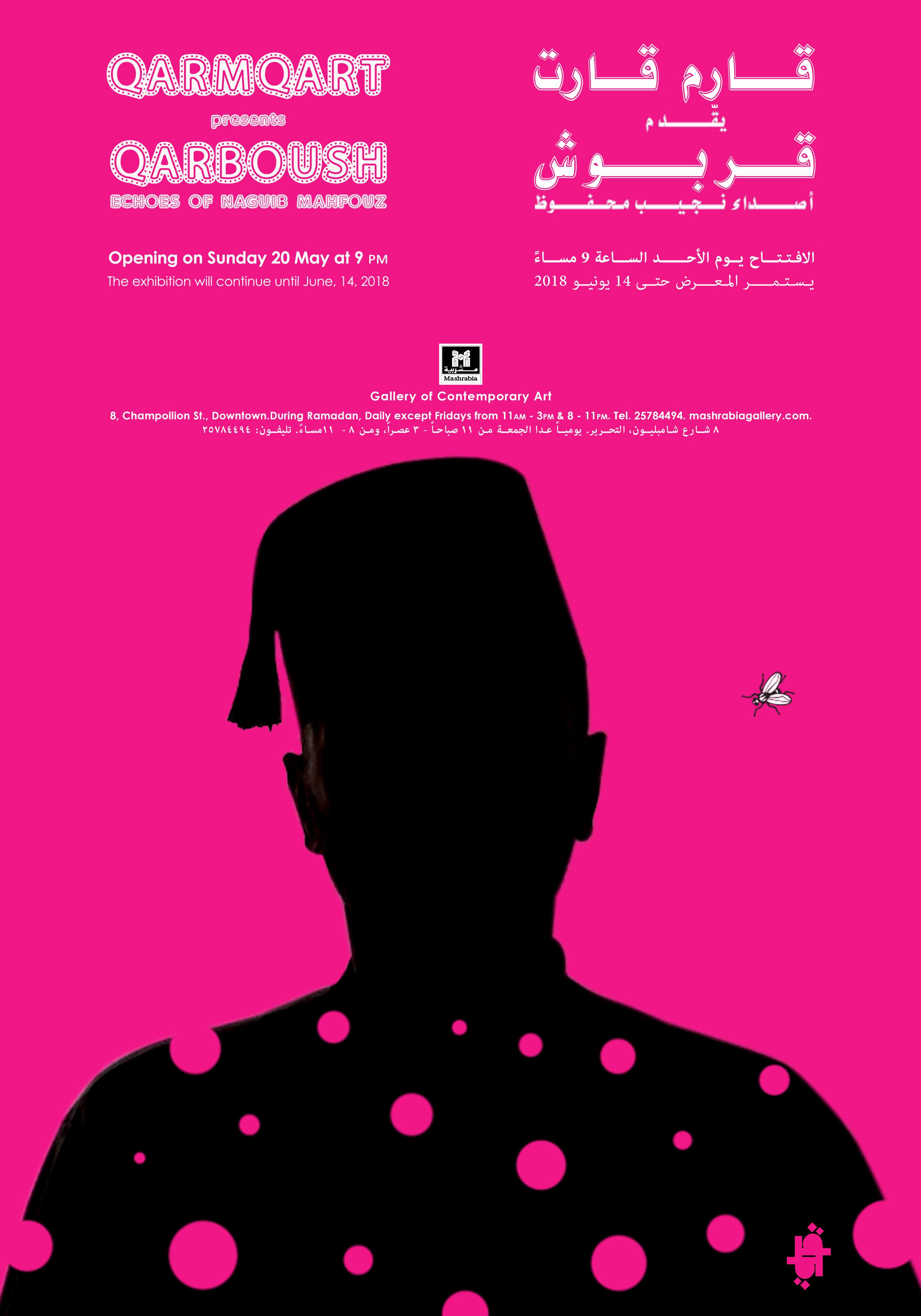 Poster Qarboush.jpg