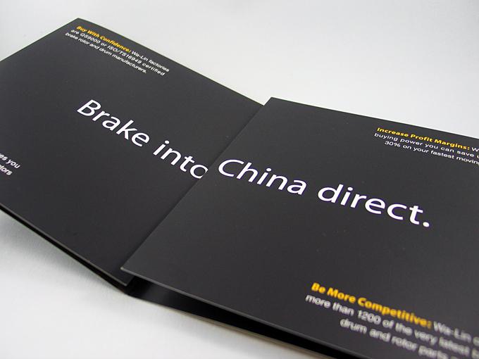 Walin-brochure2.jpg