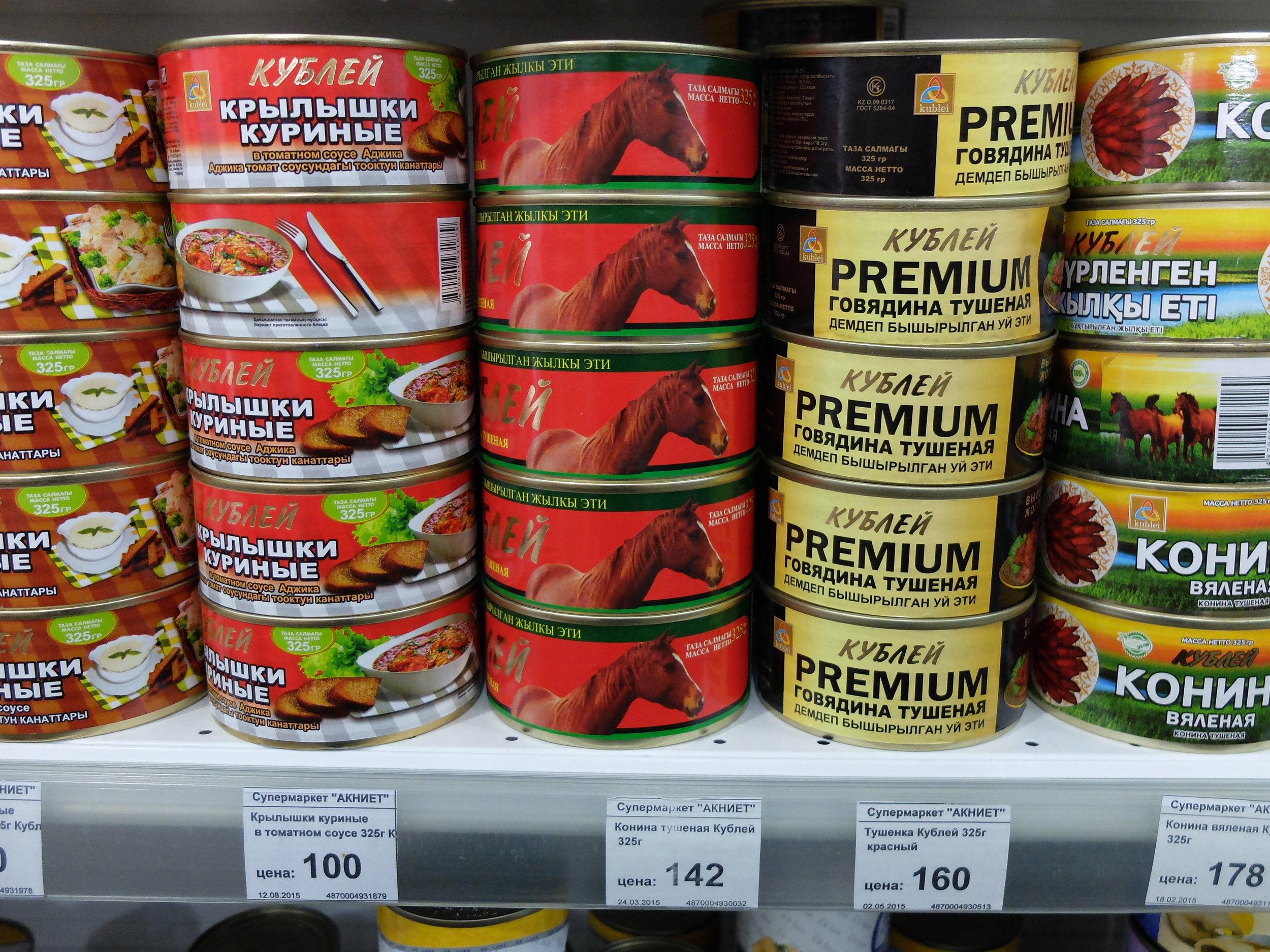 Tinned horse meat on the shelves in Osh
