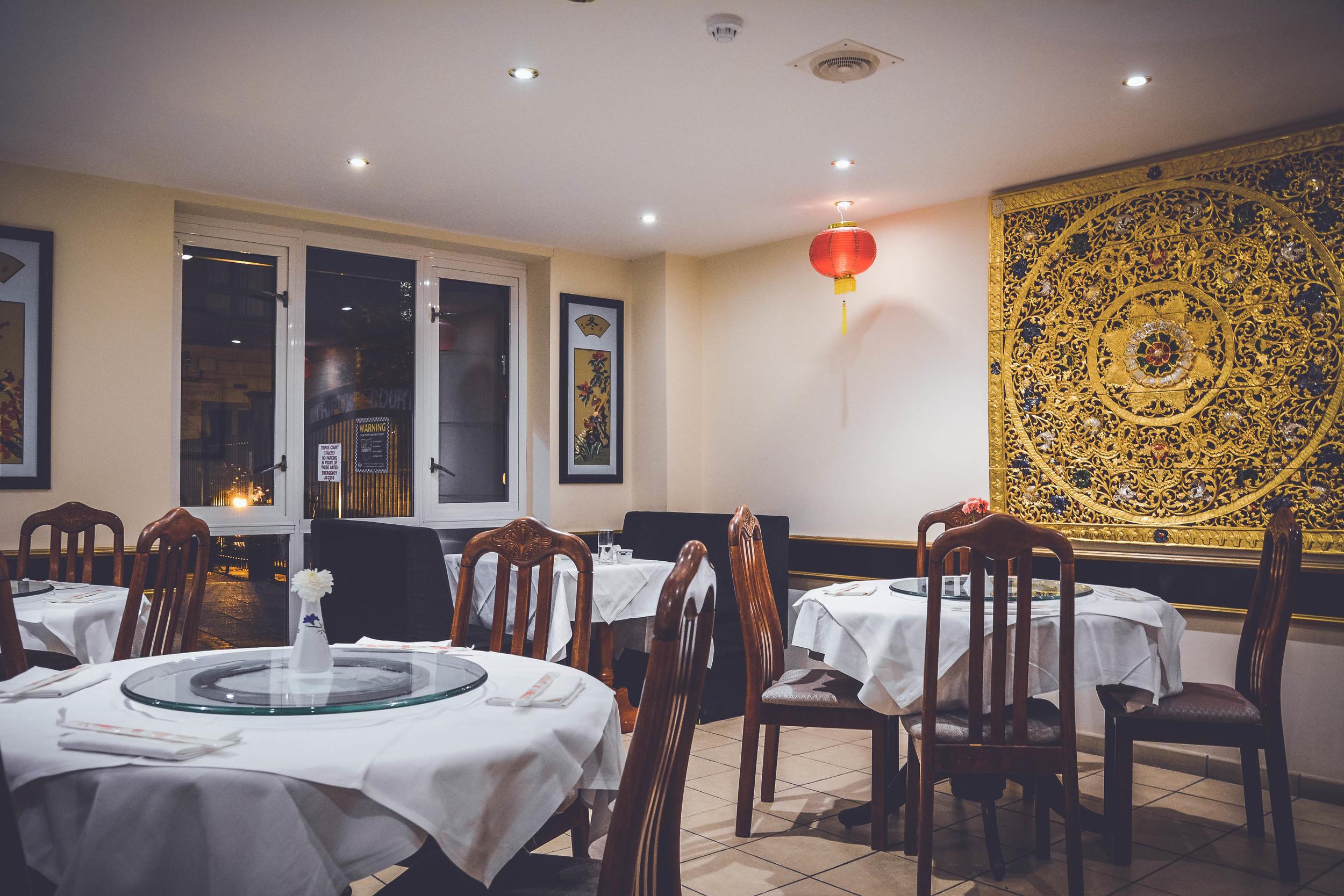 Peking_Restaurant_Cambridge_Inside1.jpg