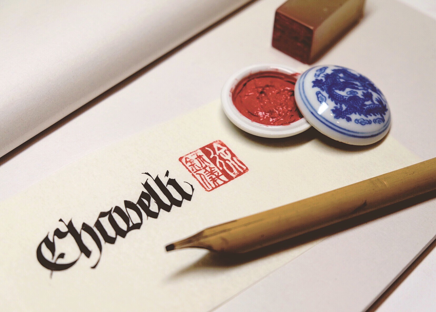 Blackletter and Chinese chop by Chavelli | www.chavelli.com