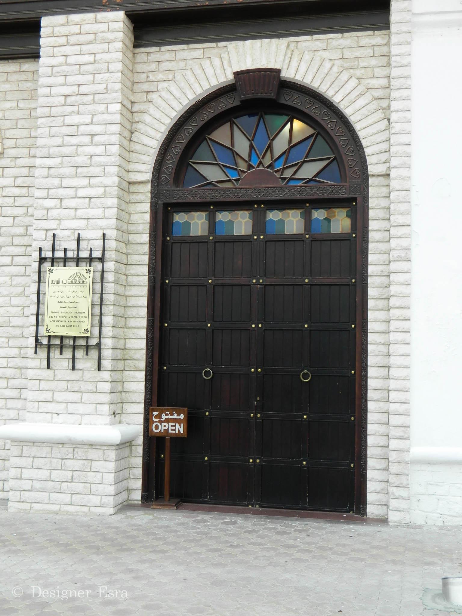 Bait Al Baranda Museum