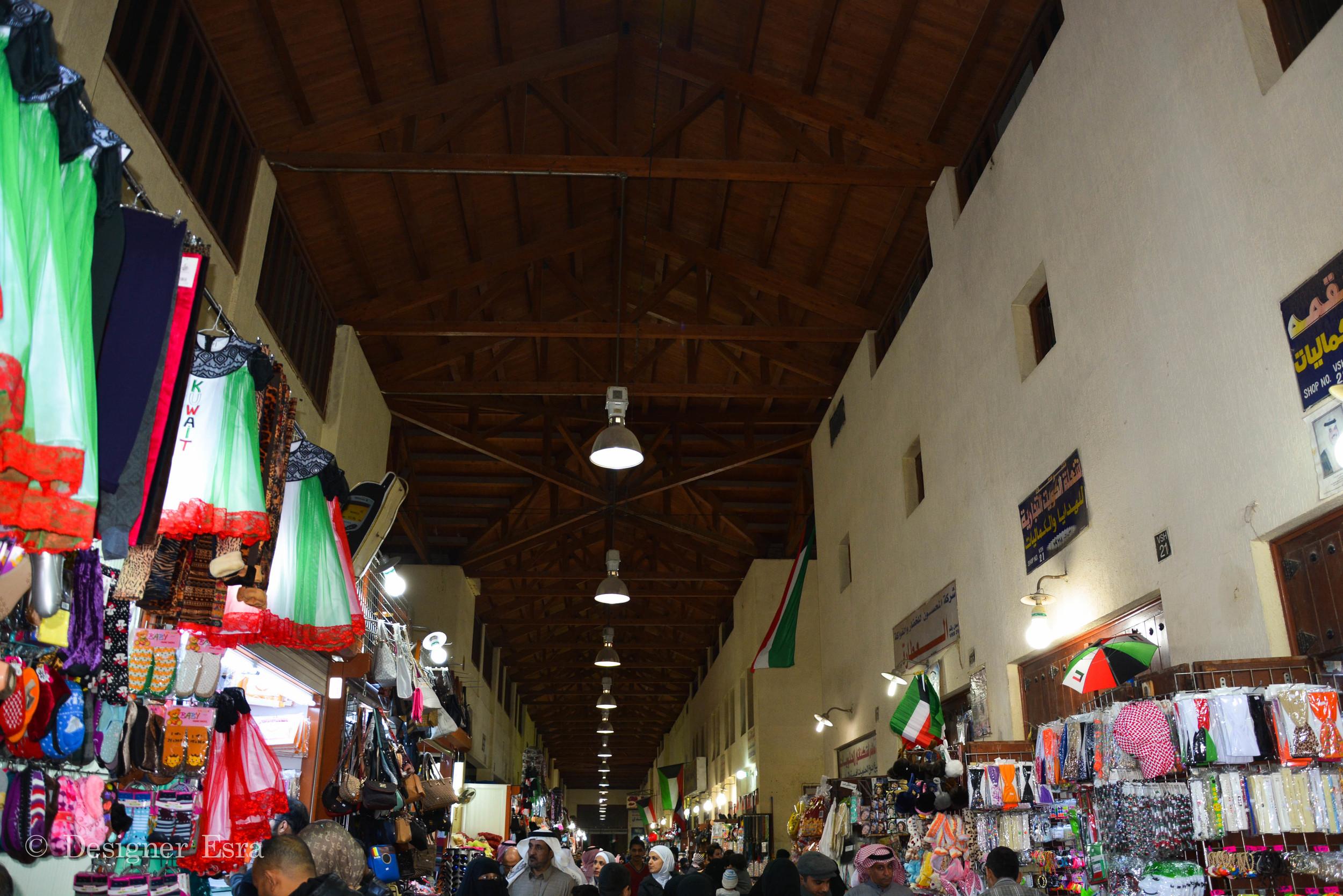 Kuwait Flags