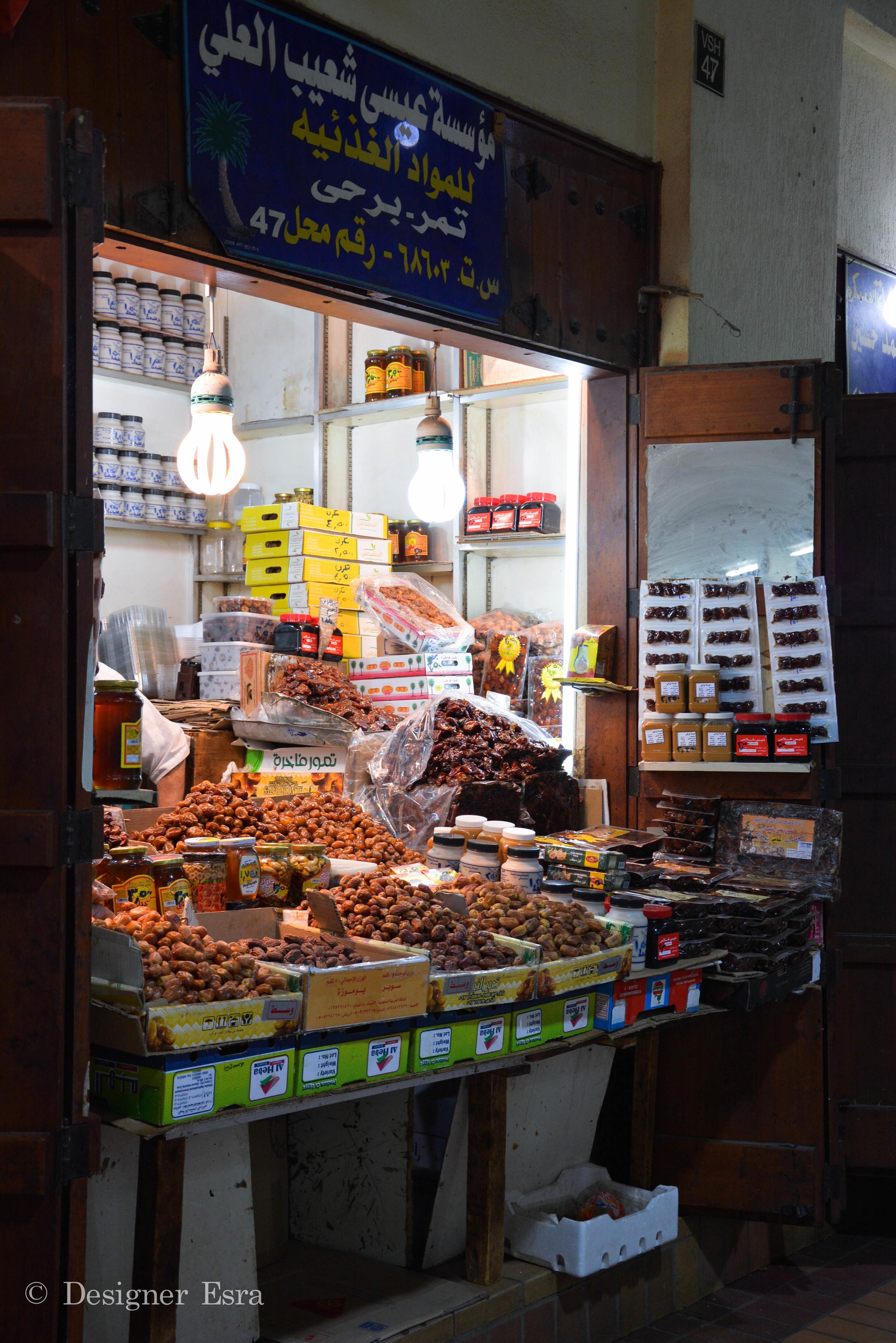 Souq in Kuwait