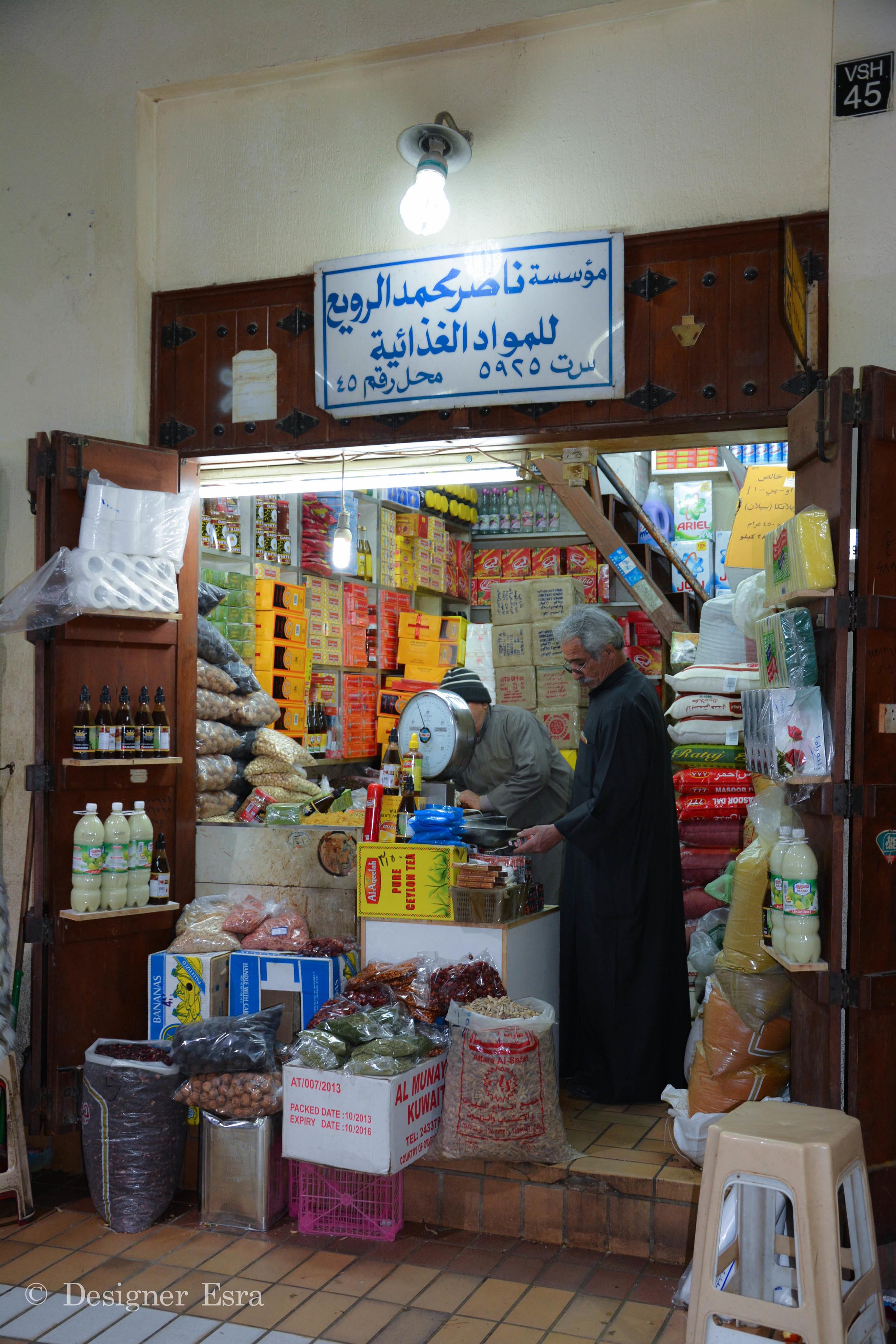 Kuwait Shops