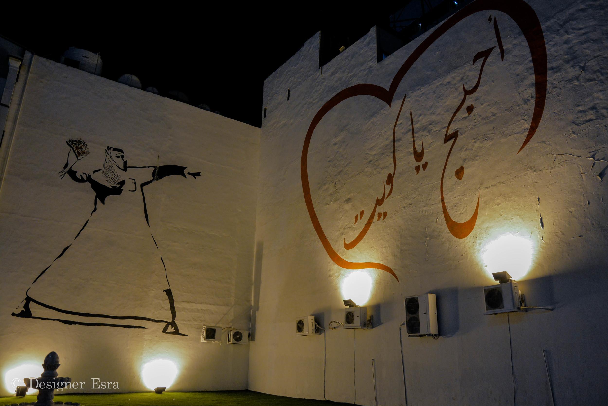 Arabic graffiti Typography
