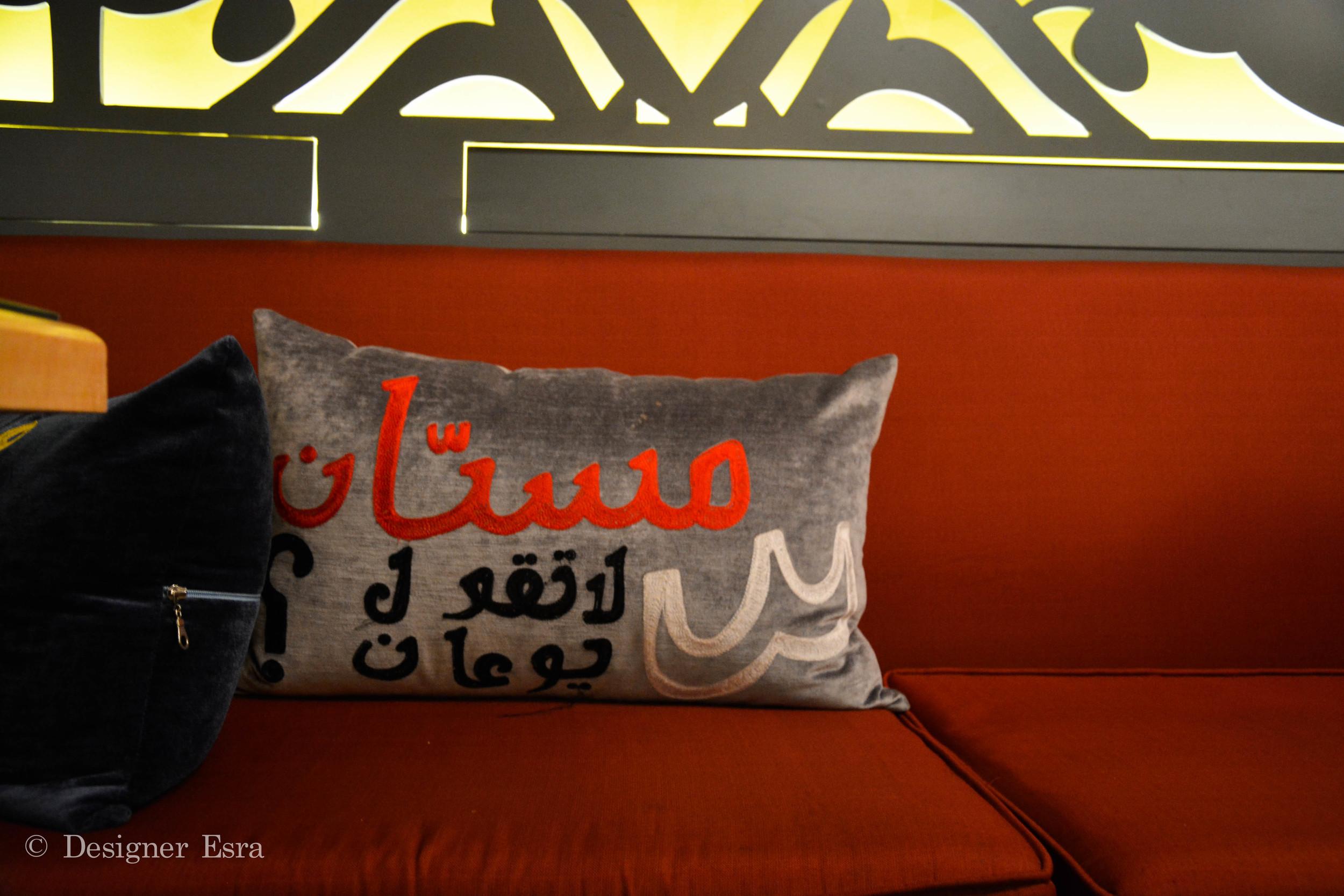 Arabic Calligraphy Cushions