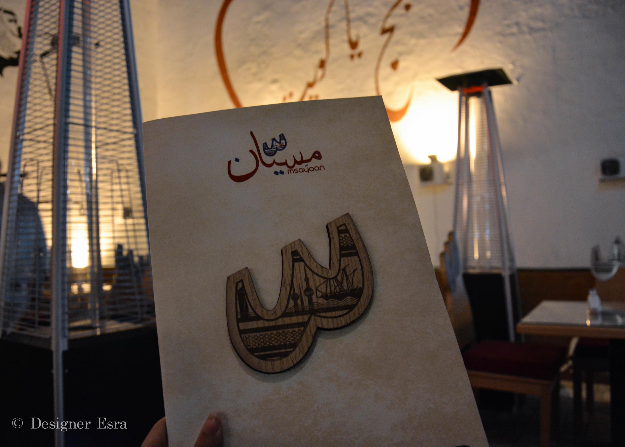 Msayaan Restaurant kuwait