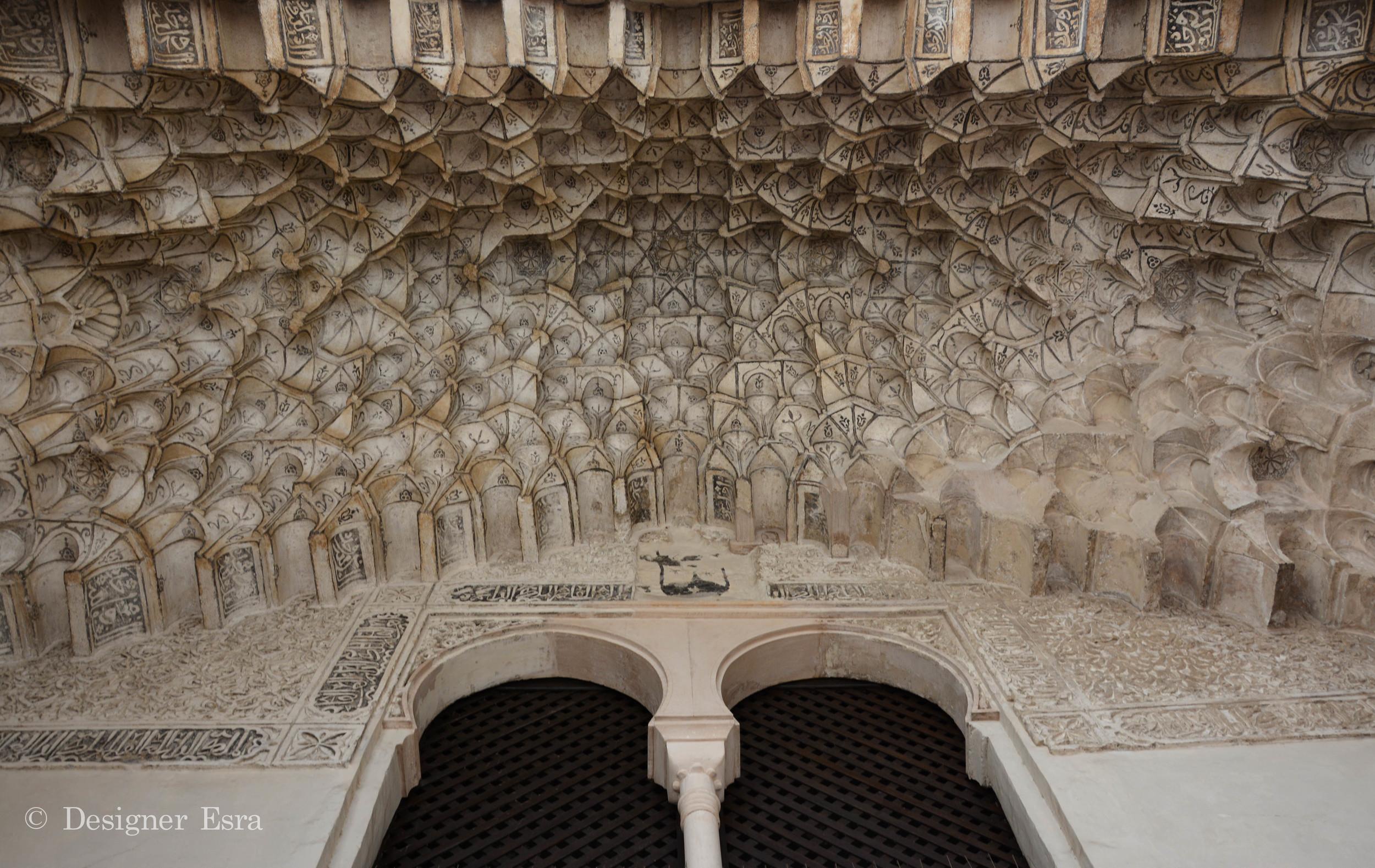 Granada Islamic Architecture