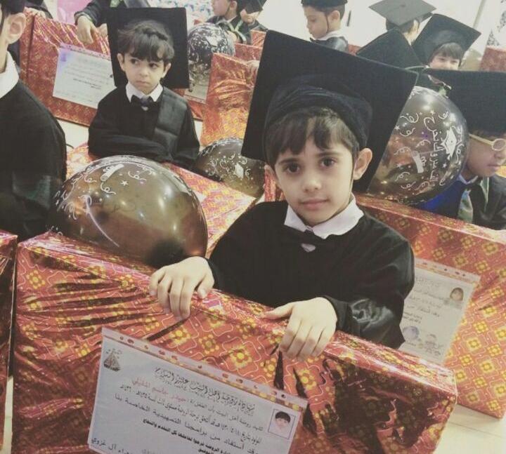 Youngest QatifMartyr