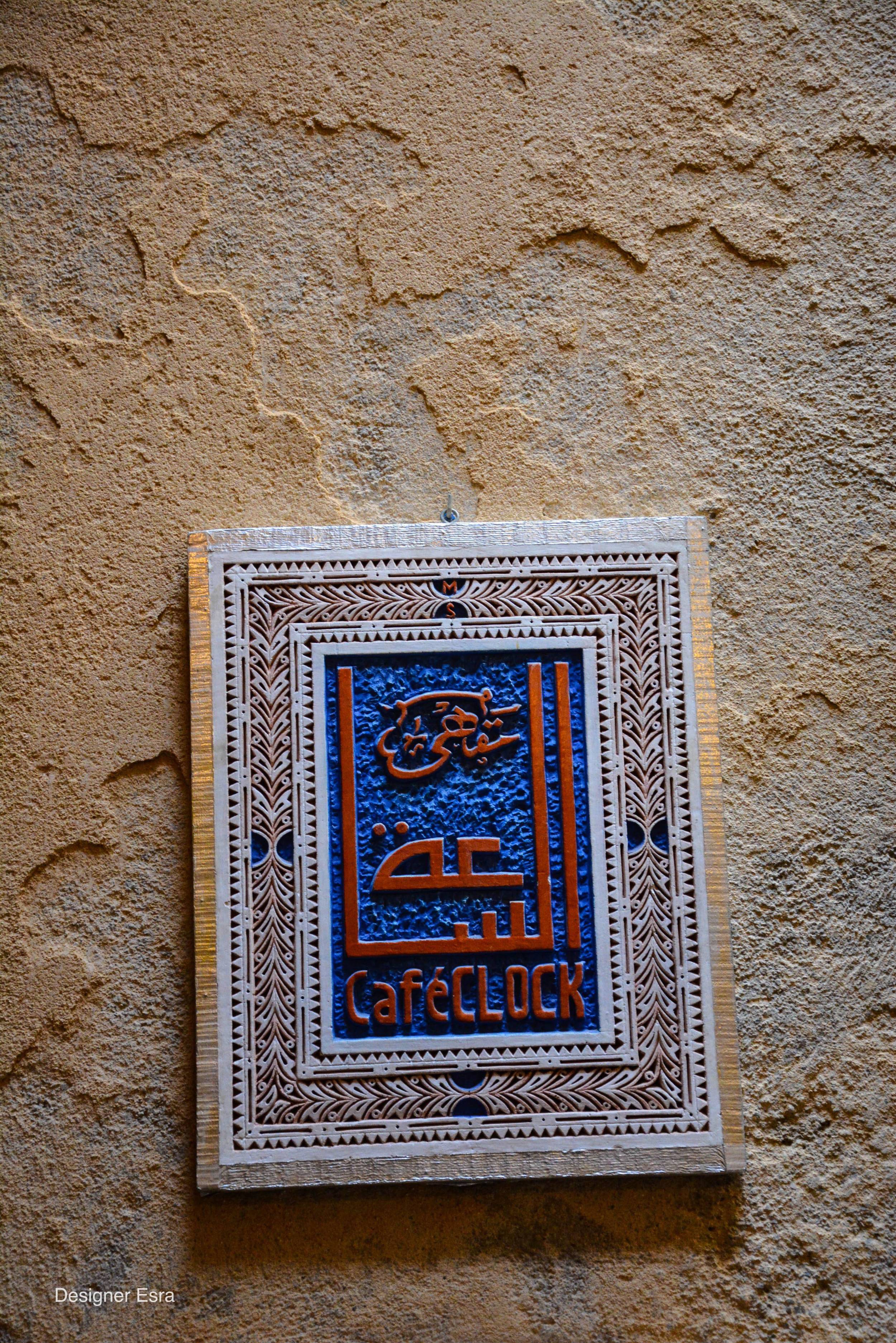 Cafe Clock in Fes, Morocco