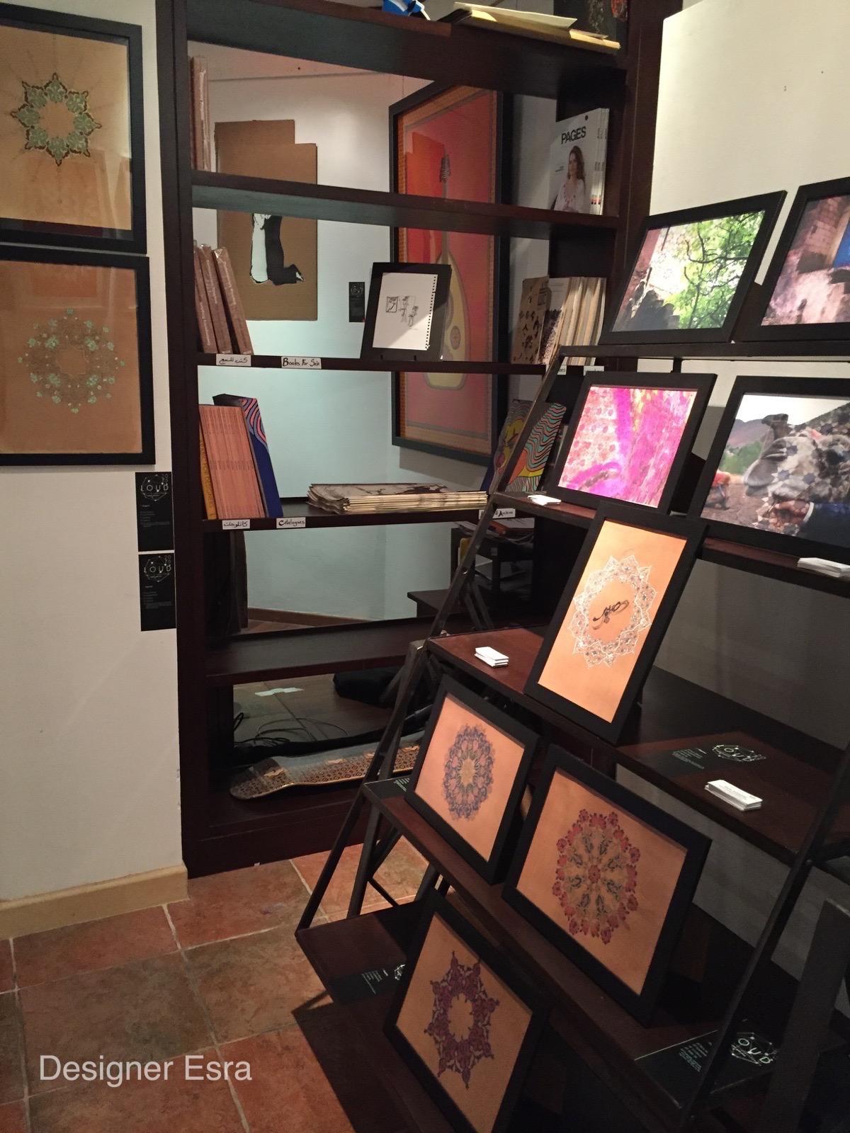 Esra Alhamal's Exhibited Work