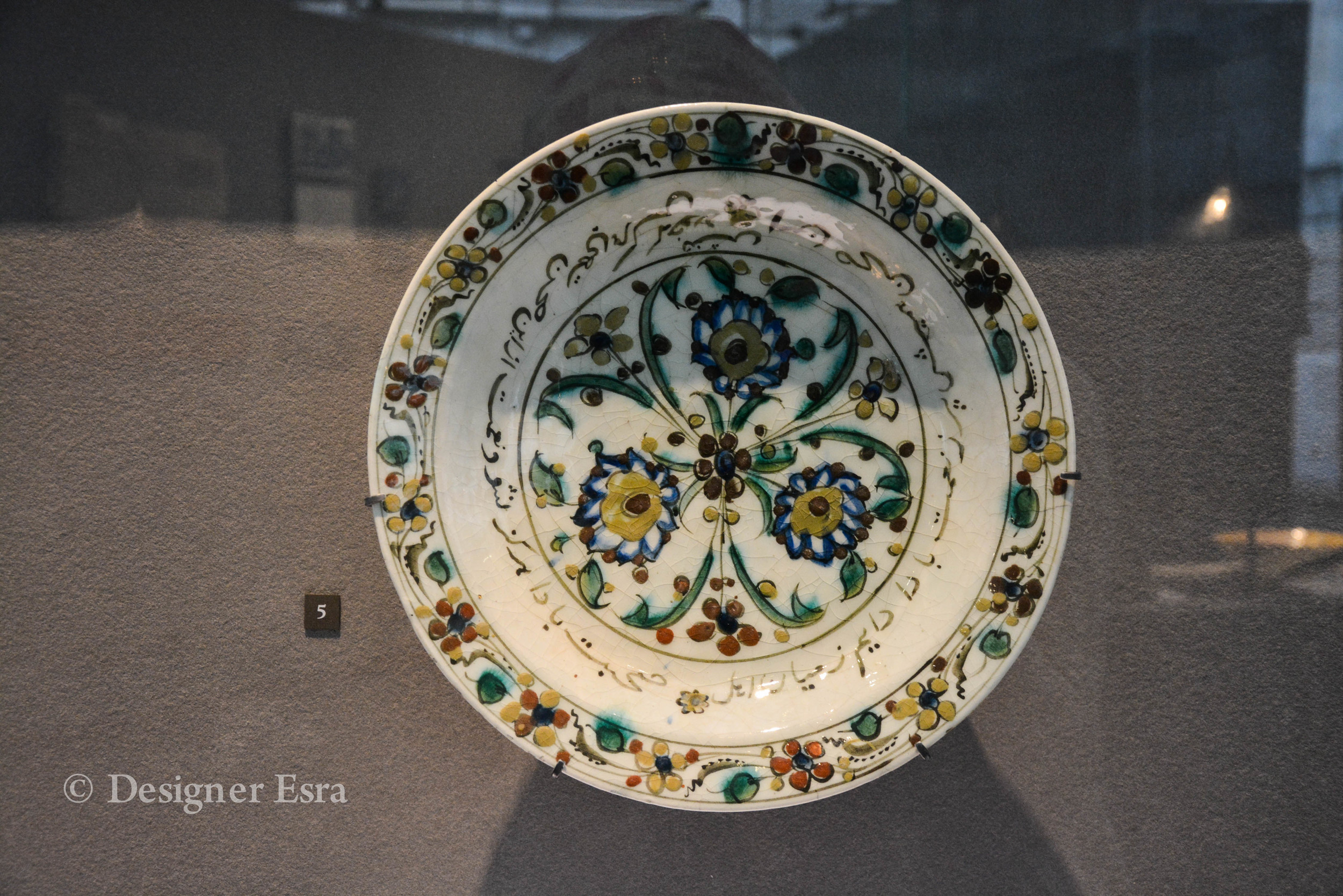 Islamic Art in the Louvre in Paris