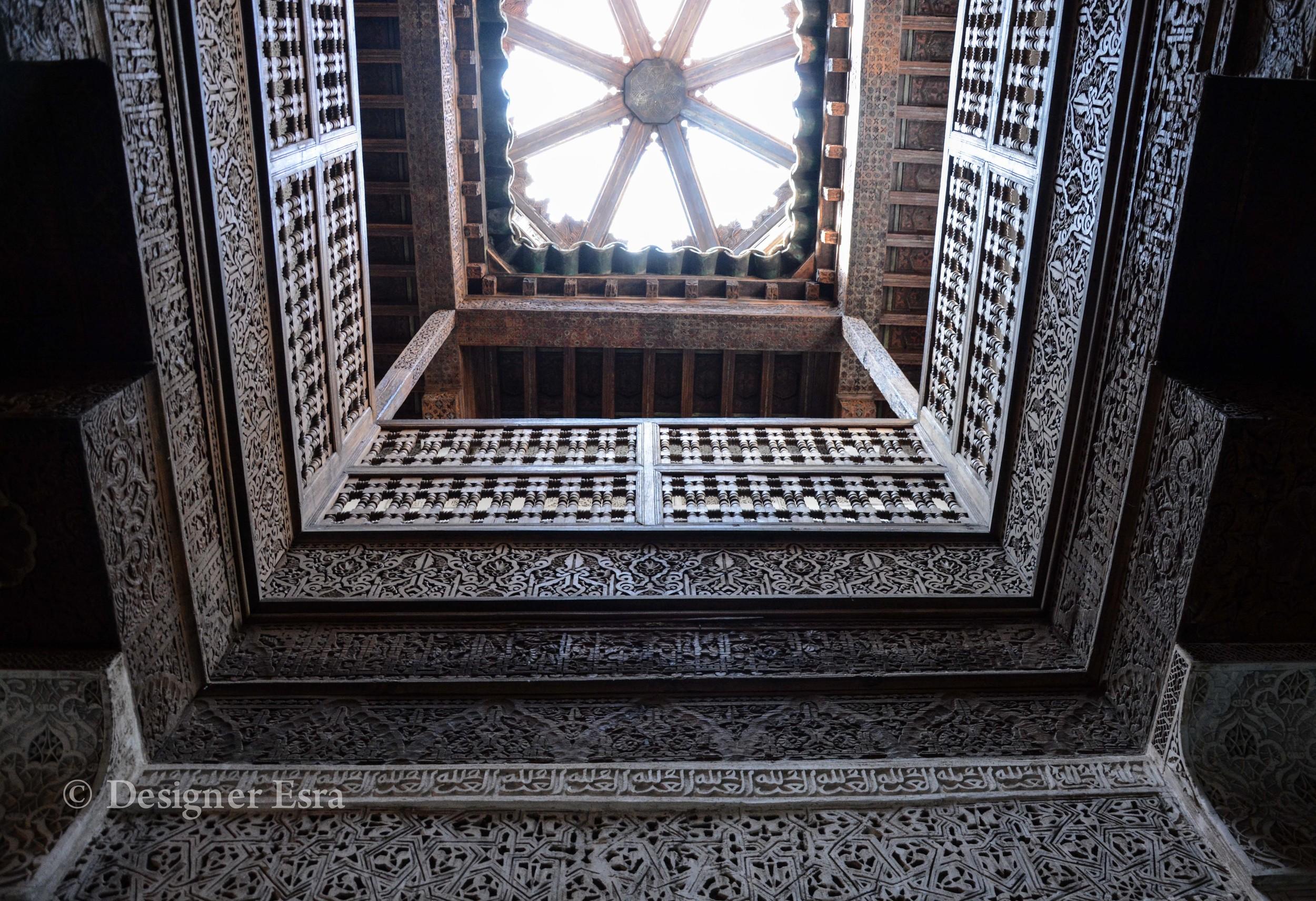 Look up in Ben Youssef Madrasa