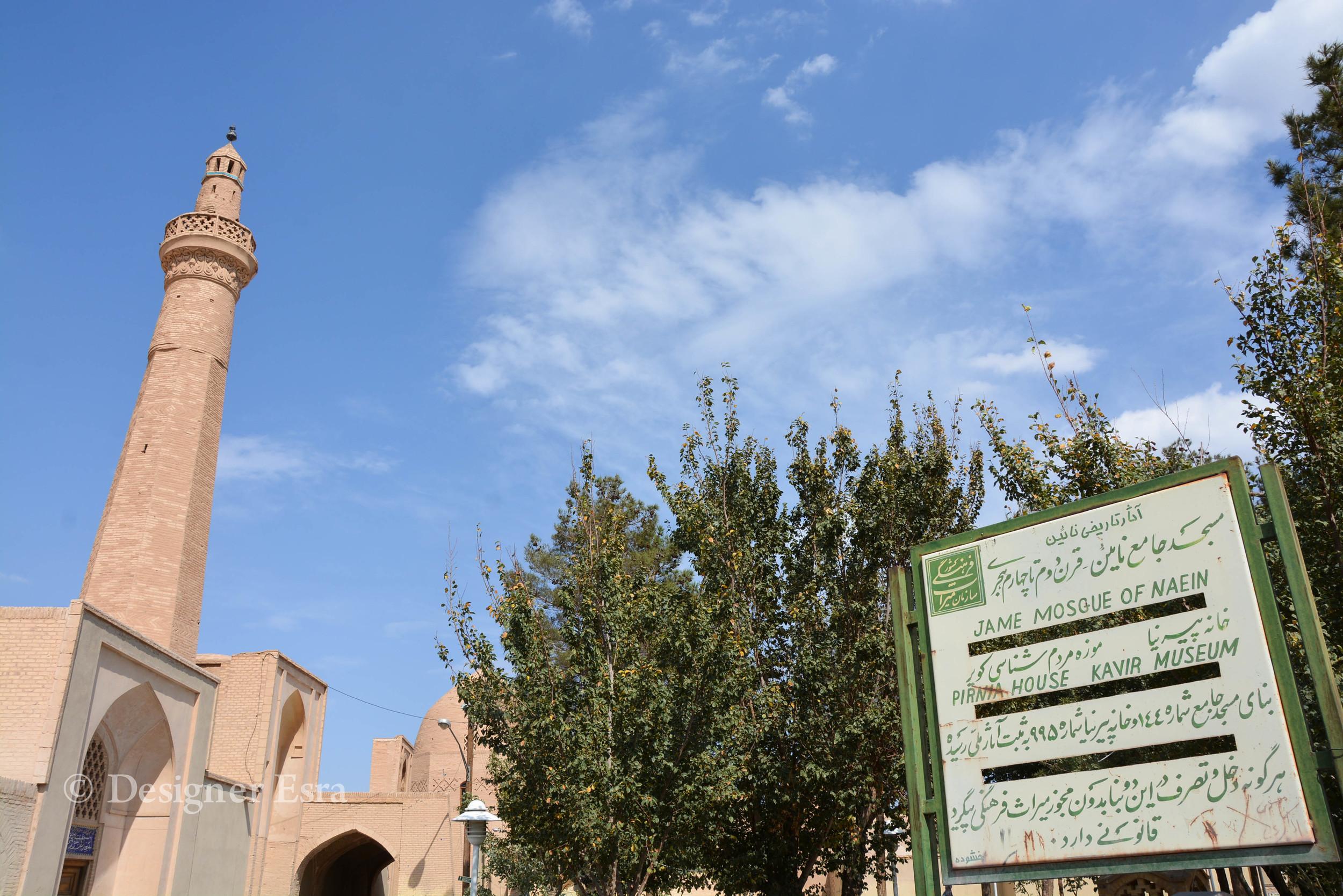 Jamea Mosque of Naein