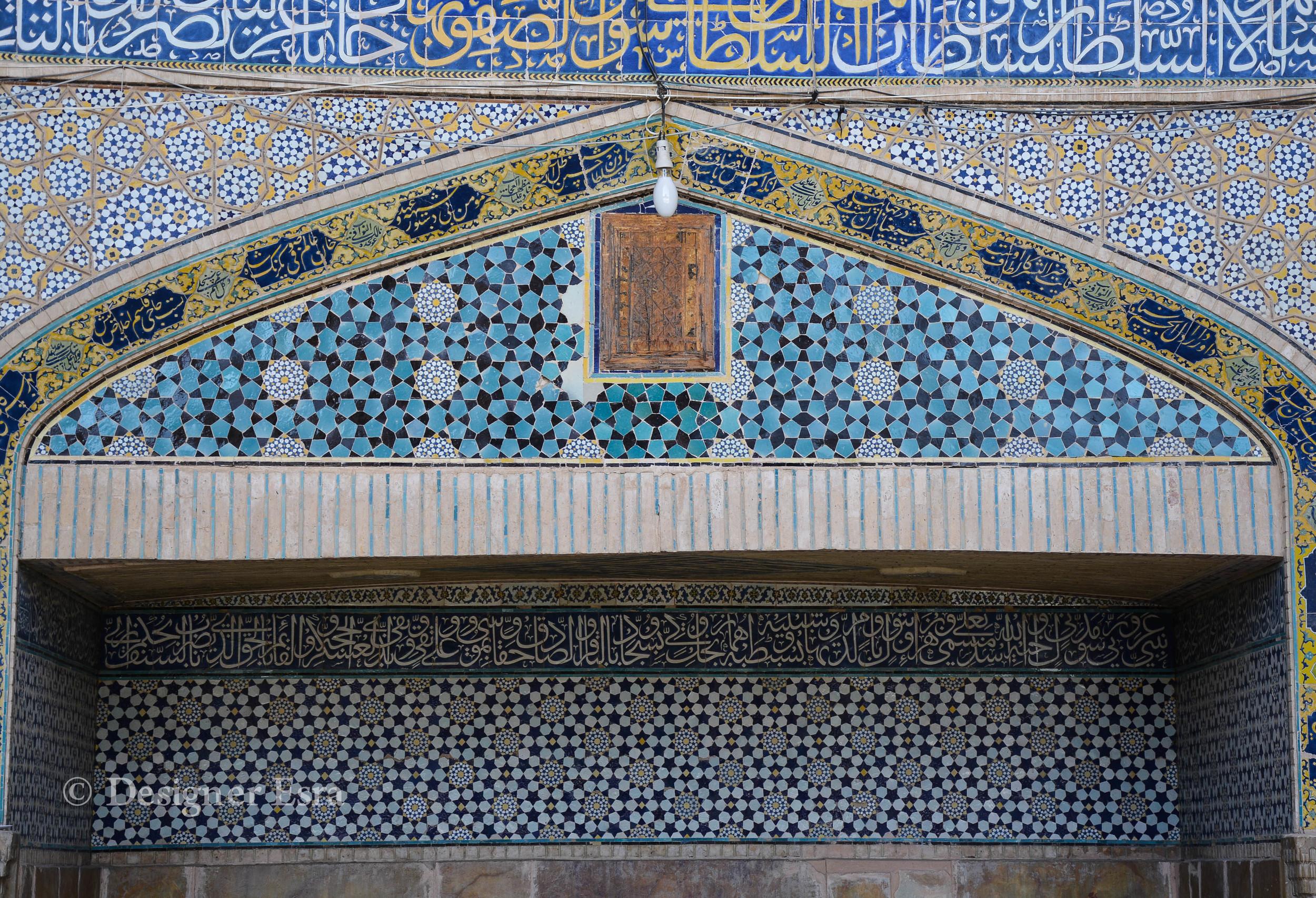 Jameh (Friday) Mosque of Esfahan مسجد جامع اصفهان