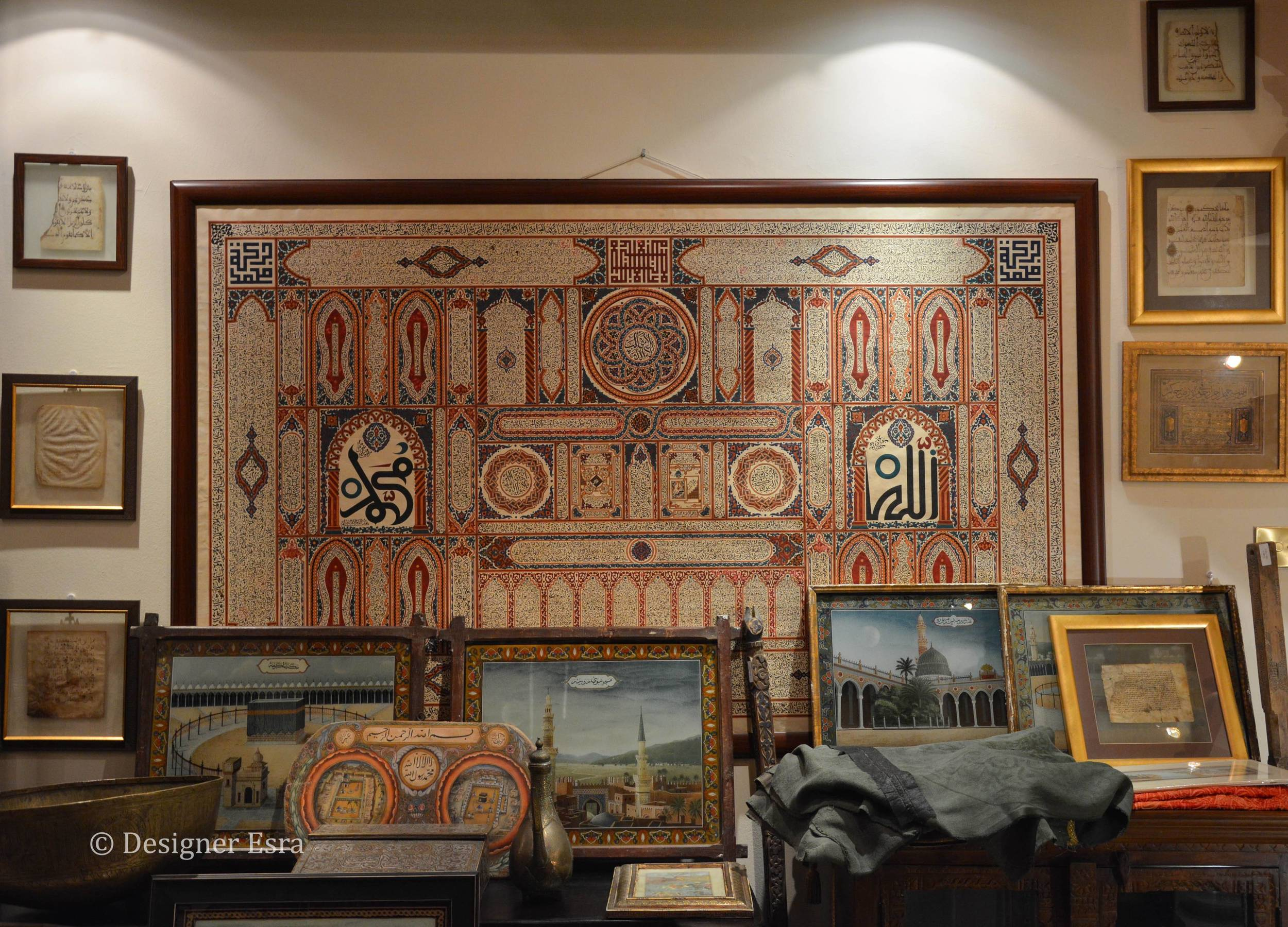 Detailed Islamic Art Piece at Collectiable Qurans at Etihad Antique Gallery