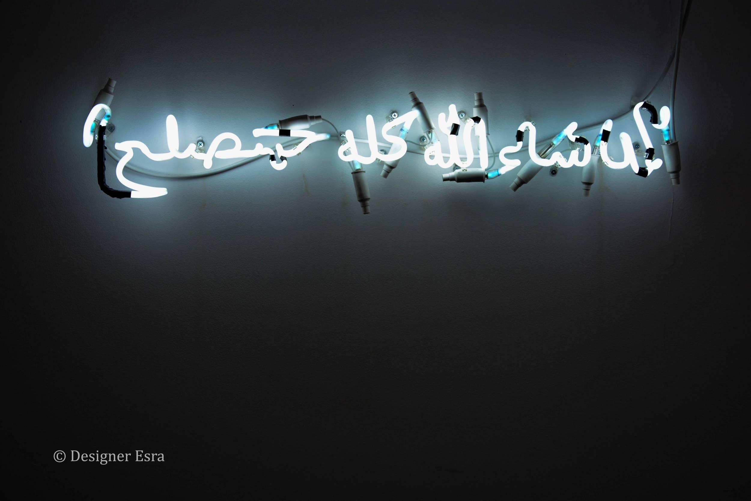 Give Me the Light by Ayman Yossri Daydban