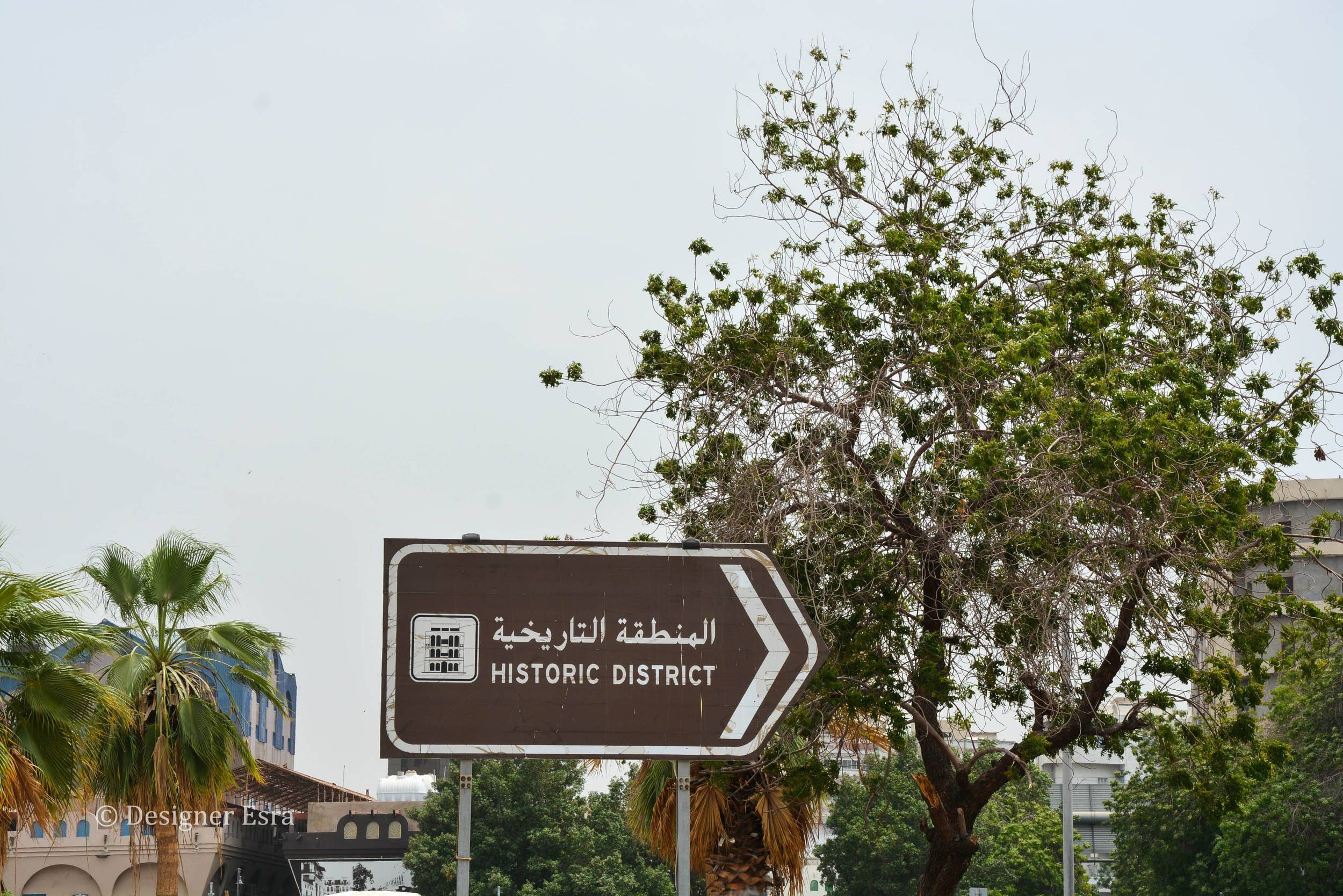 Historic Jeddah - جدة القديمة / البلد