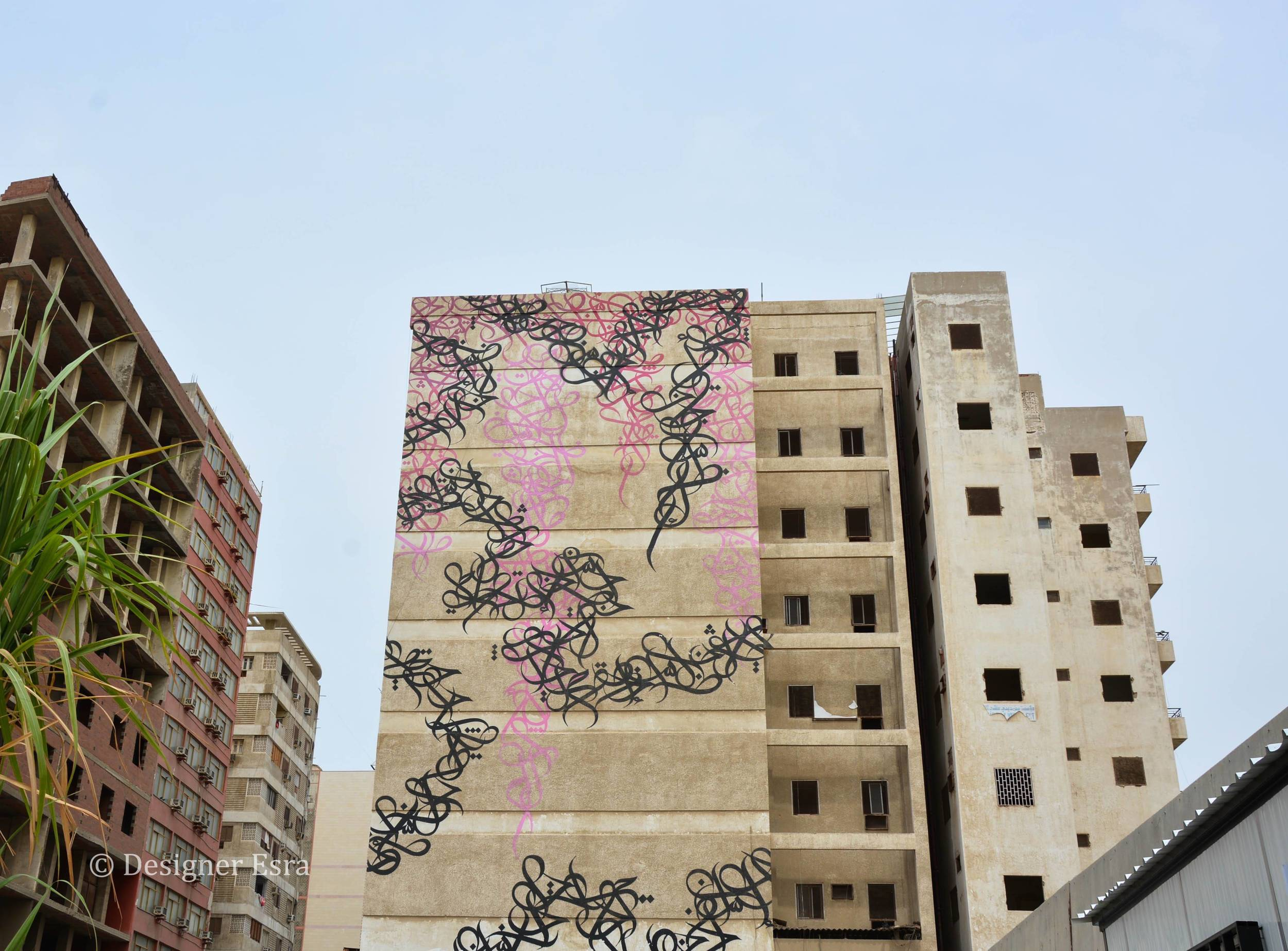 El Seed's Mural in Jeddah, Saudi
