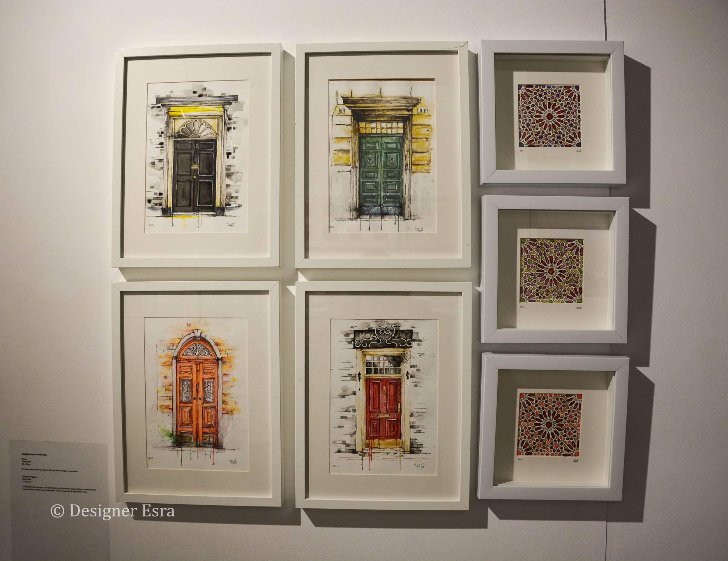 Doors and Islamic Patterns by Khadija Kareem