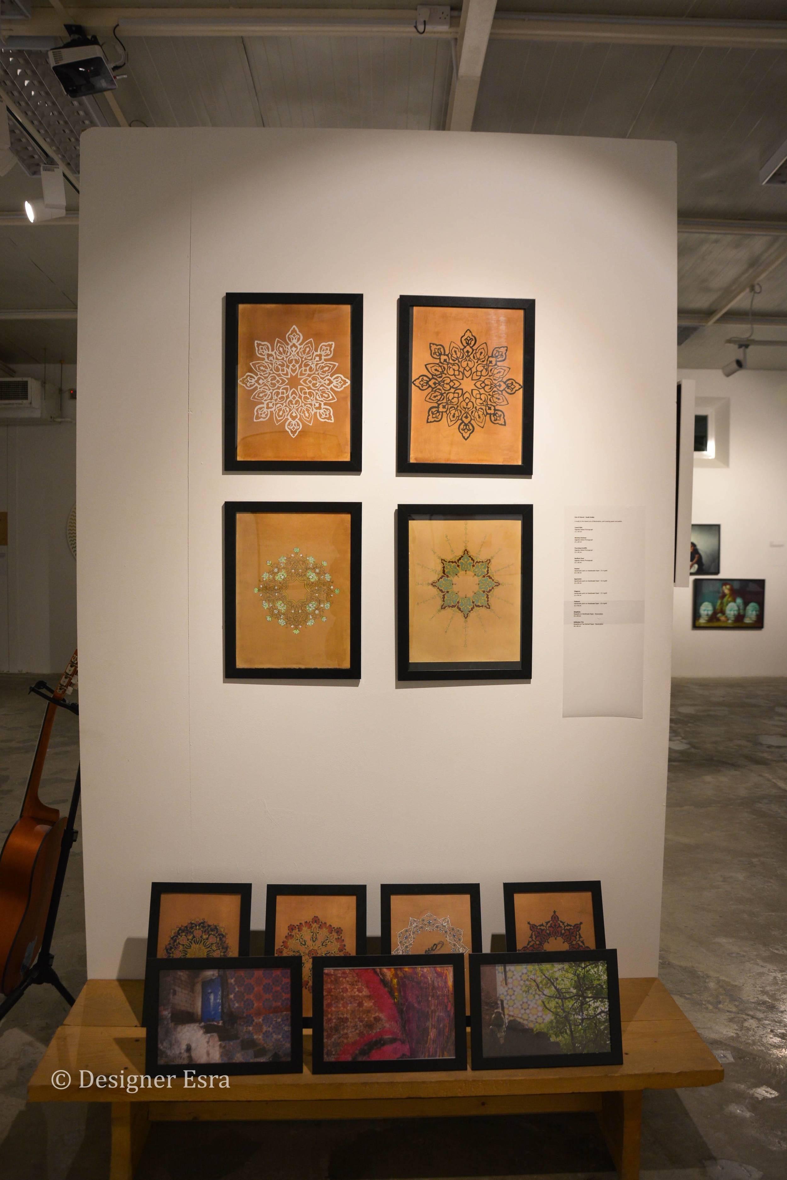 my work mashallah! :D Islamic Patterns and Illuminations by Esra Alhamal