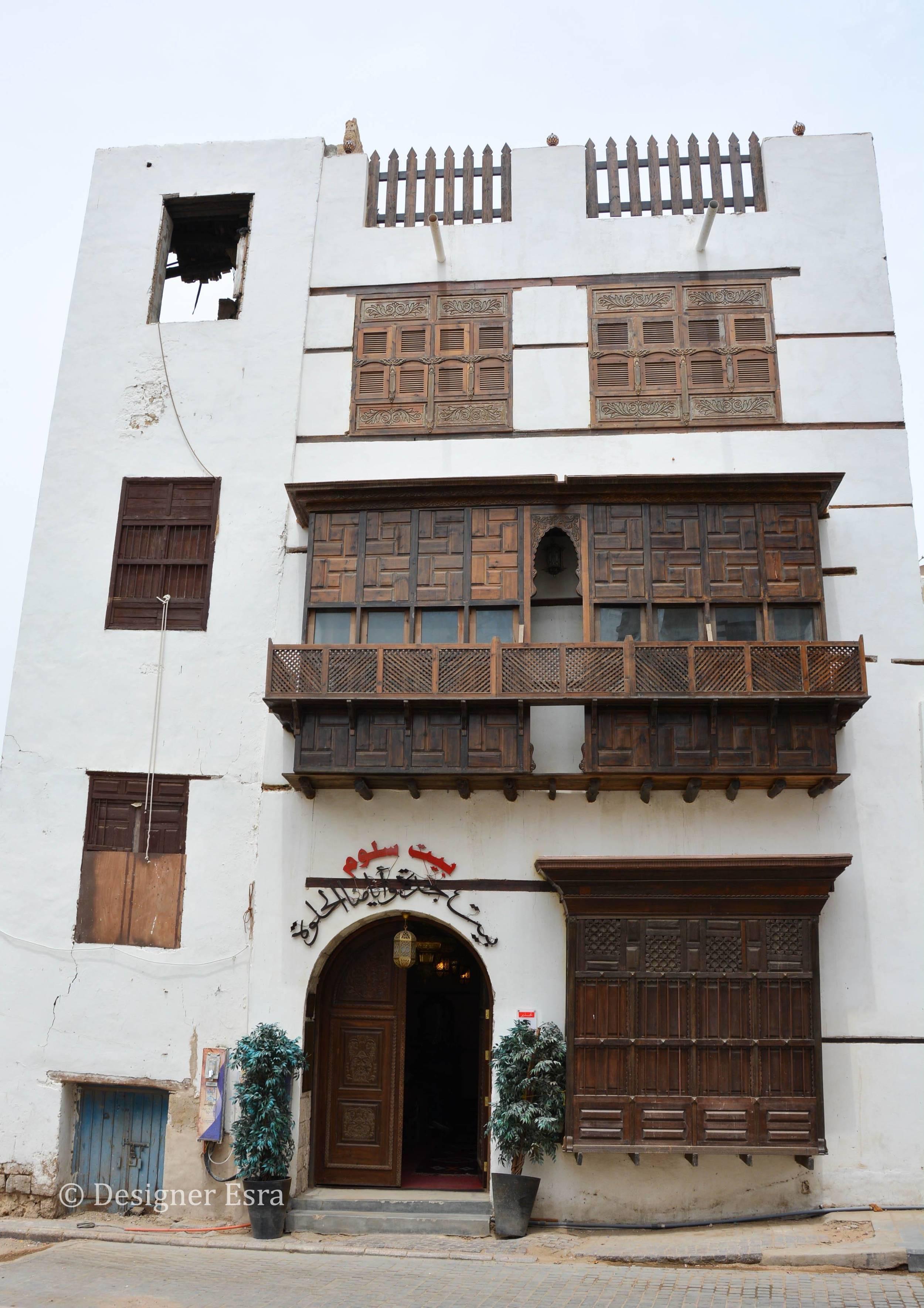 "Al Saloom House, ""Jeddah, Our Days of Bliss Residence."" بيت السلوم - بيت جدة و أحلامنا الحلوة"