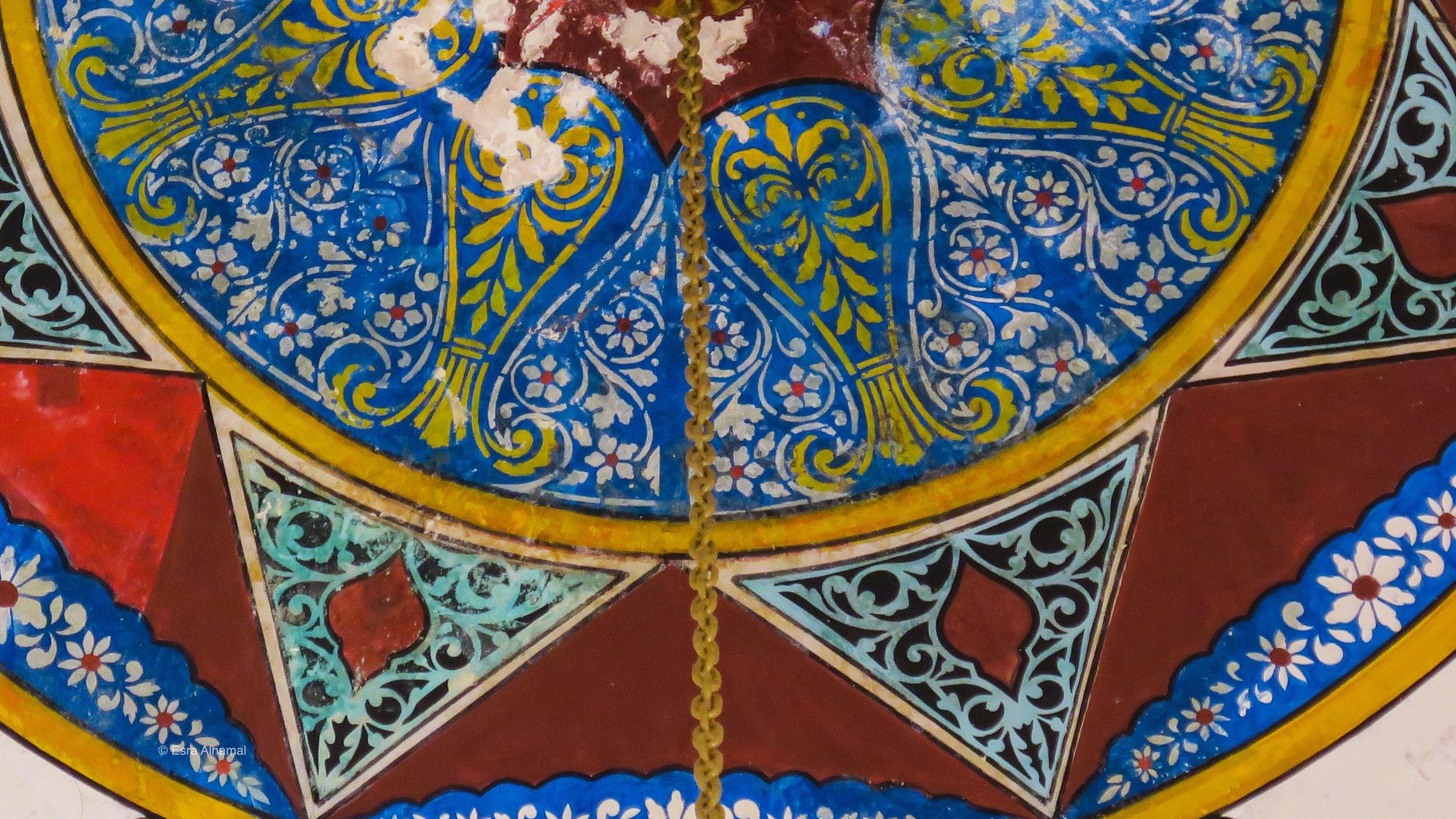 Islamic Heritage in Mostar
