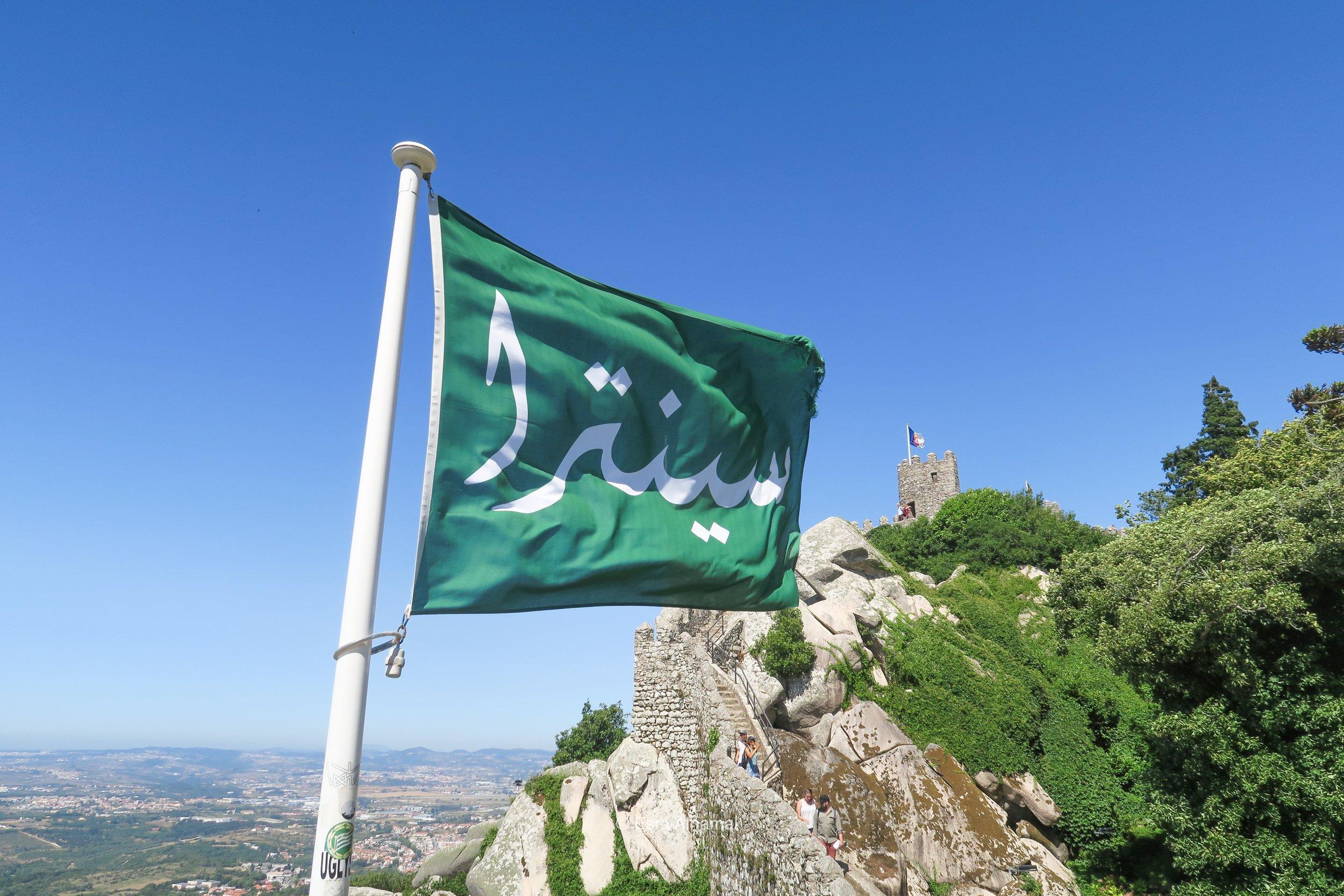 Arabs in Portugal